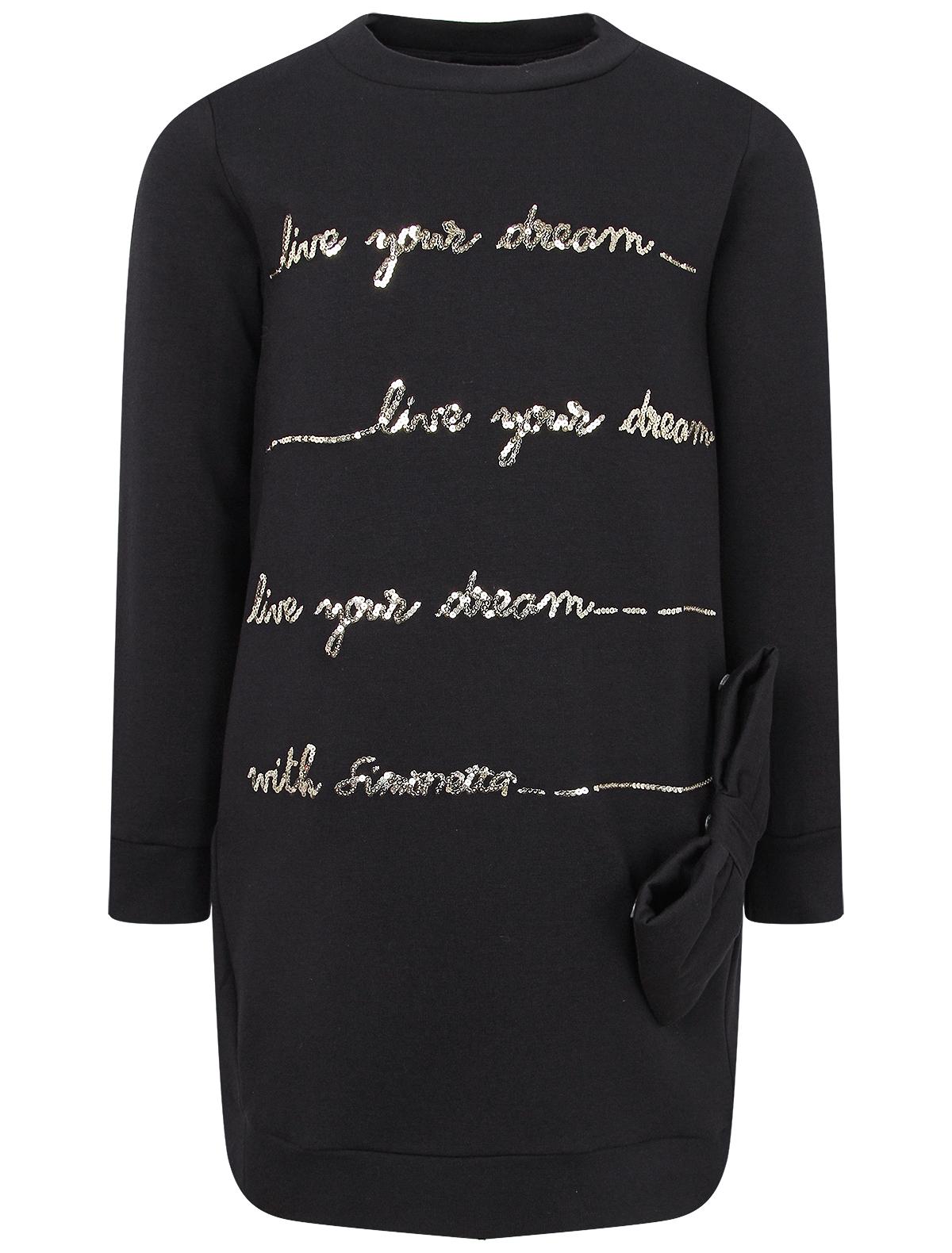 Платье Simonetta черного цвета