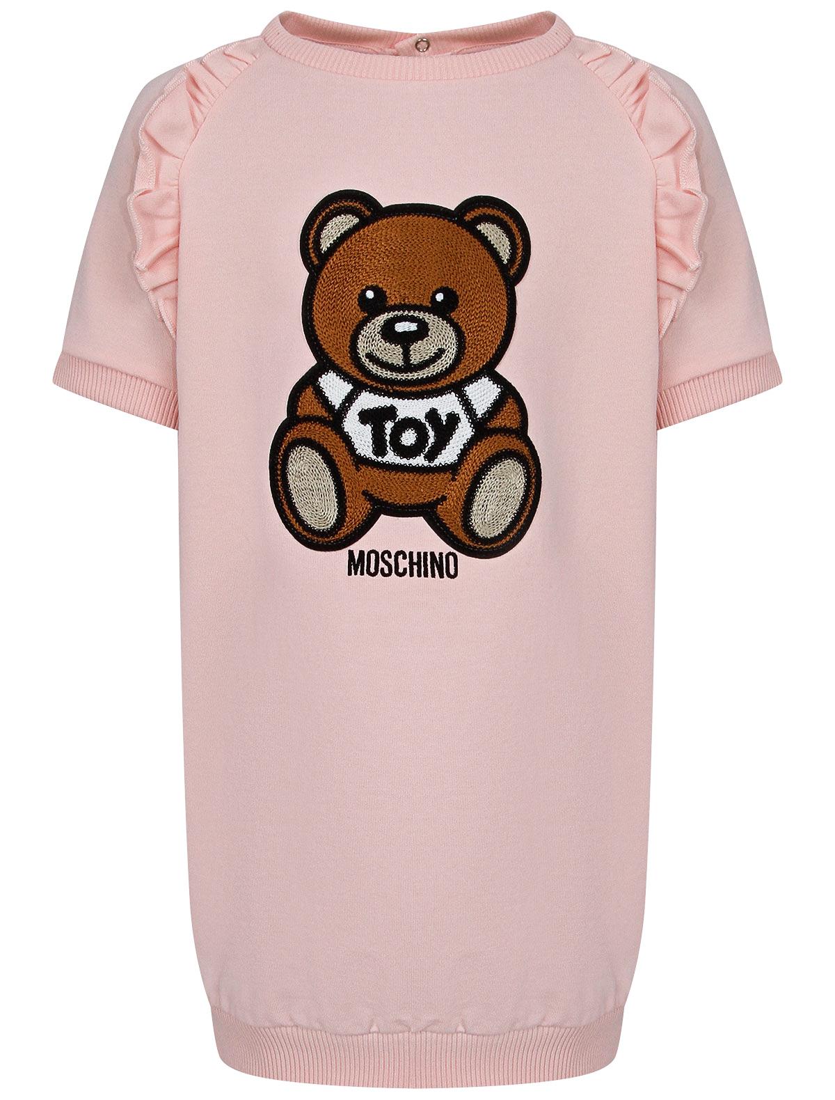 Купить 2279775, Платье Moschino, розовый, Женский, 1054509174167