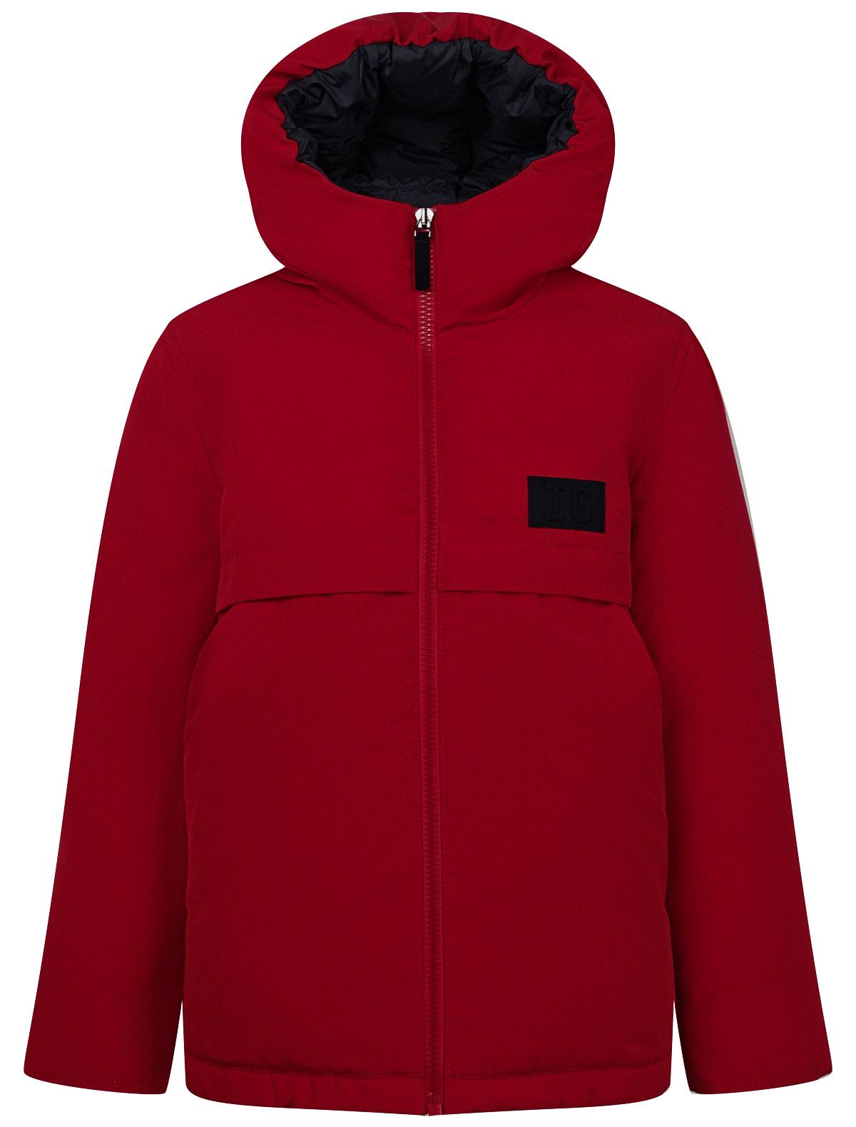 Купить 2243882, Куртка Il Gufo, красный, Мужской, 1074519084775