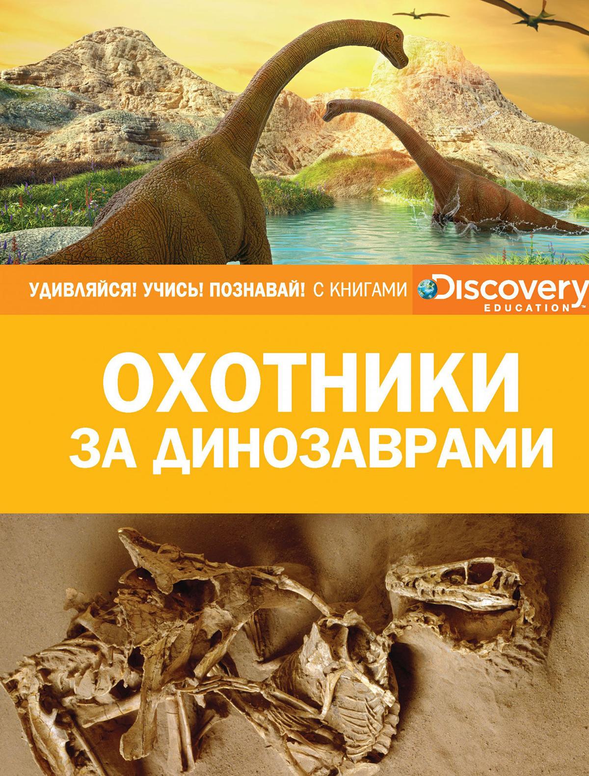 Купить 2049409, Книга ИГ Азбука-Аттикус, 9002829980373