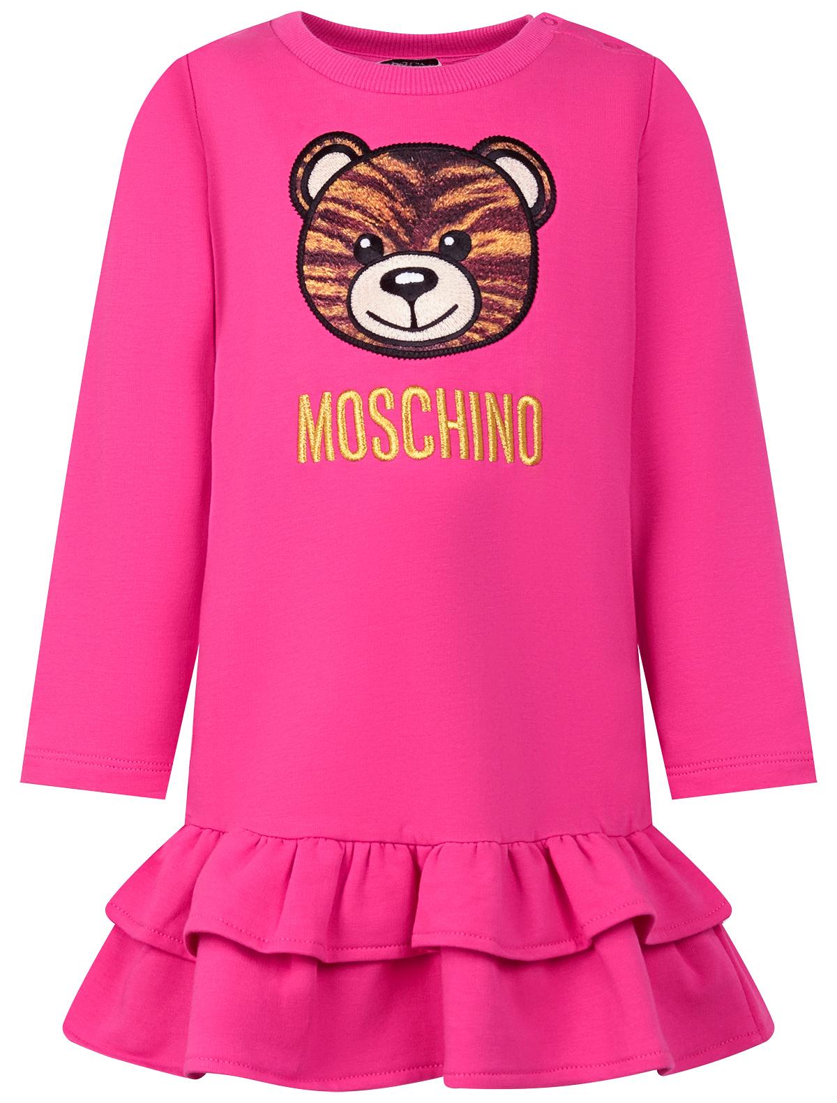 Купить 2232550, Платье Moschino, розовый, Женский, 1054509085944