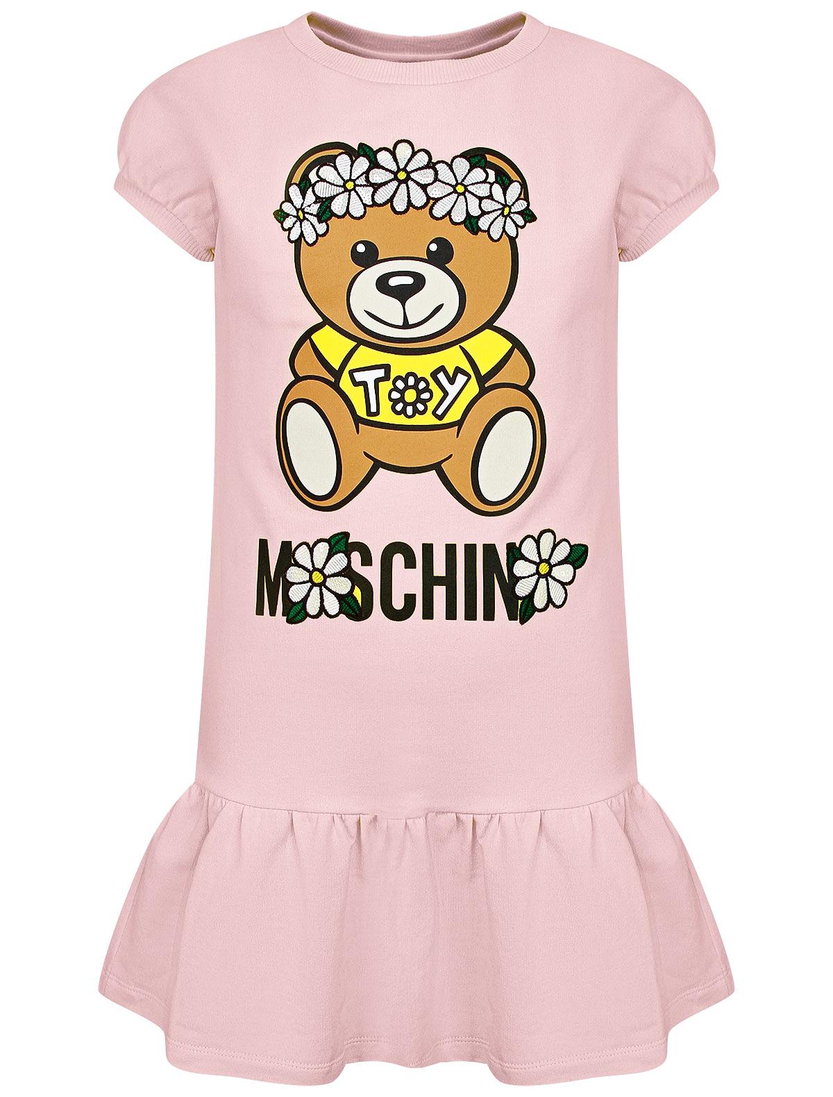 Купить 2278943, Платье Moschino, розовый, Женский, 1054509173757