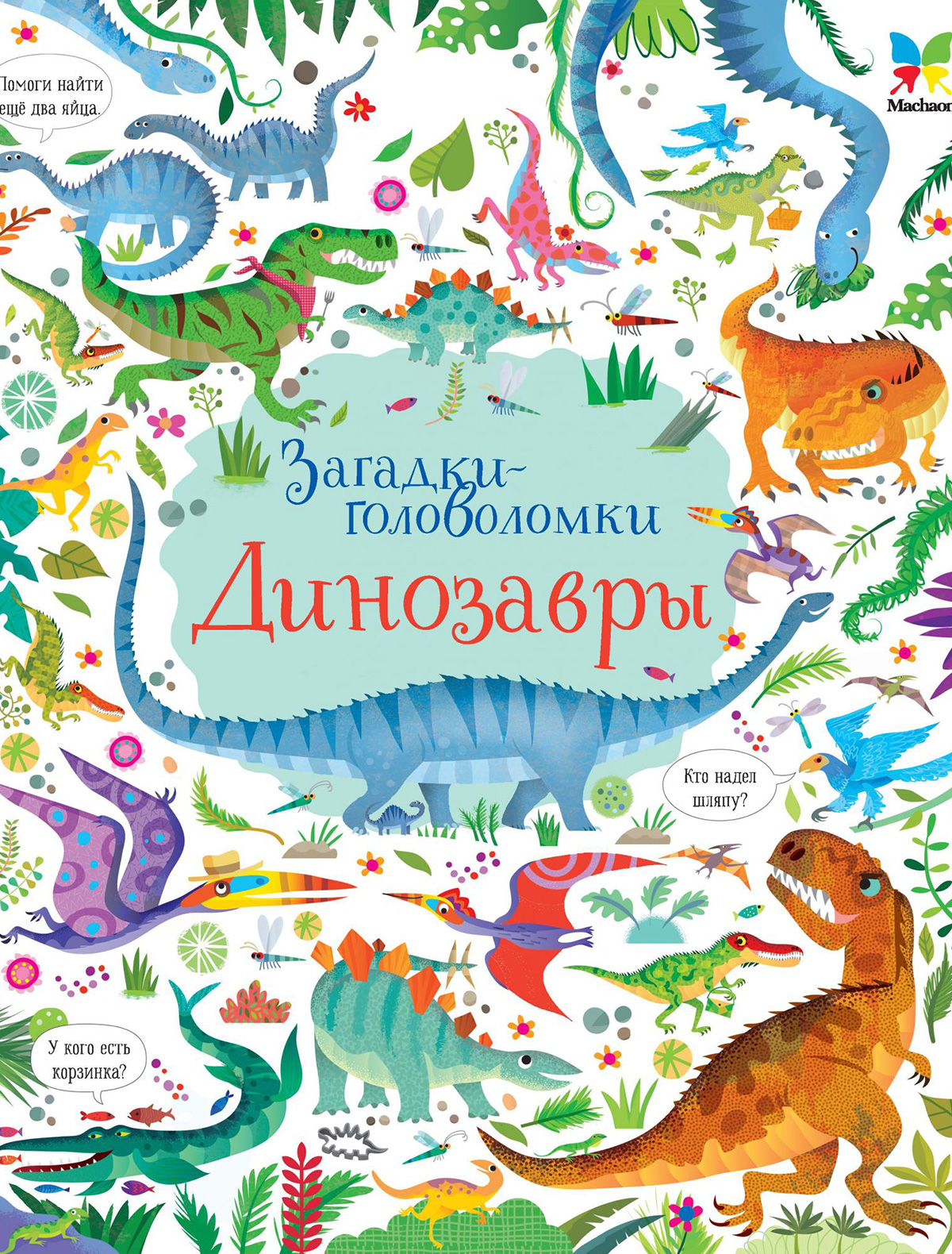 Купить 2049202, Книга ИГ Азбука-Аттикус, 9002529980239