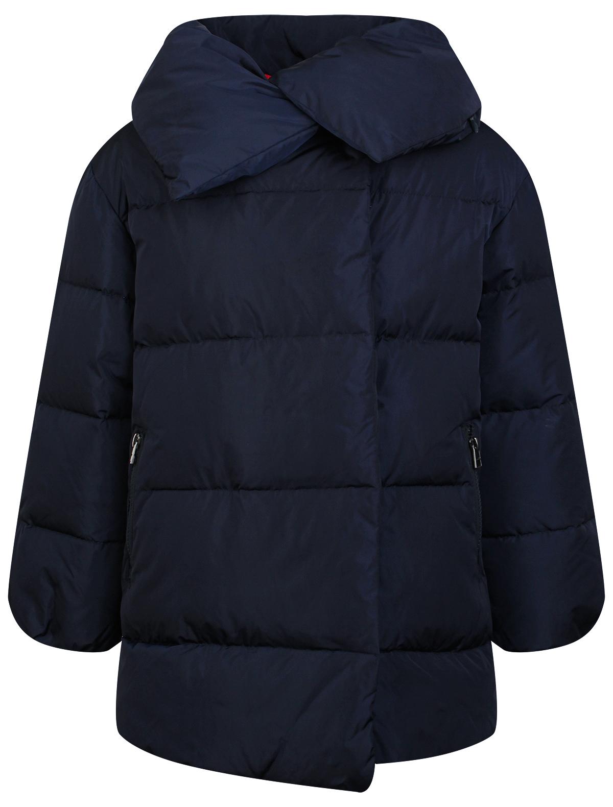 Купить 2118795, Куртка FREEDOMDAY, синий, Женский, 1071409980223