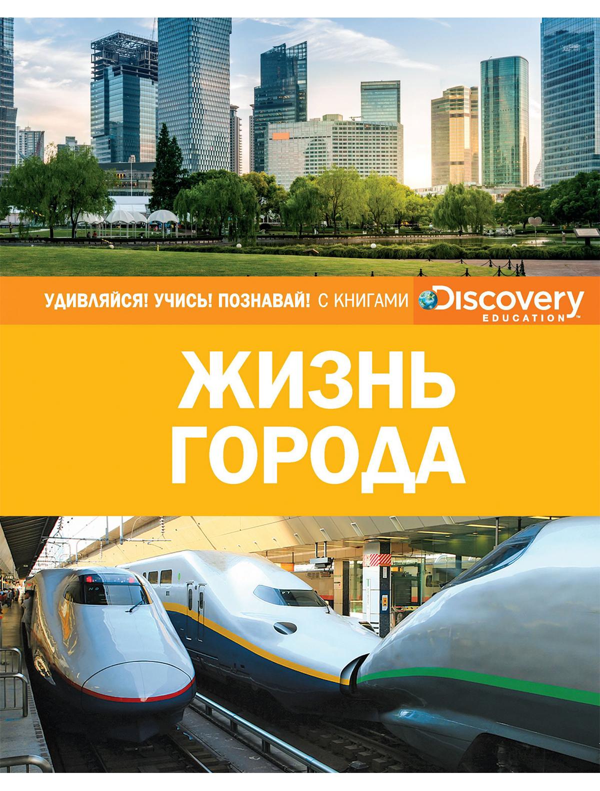 Купить 2049116, Книга ИГ Азбука-Аттикус, 9002829980014