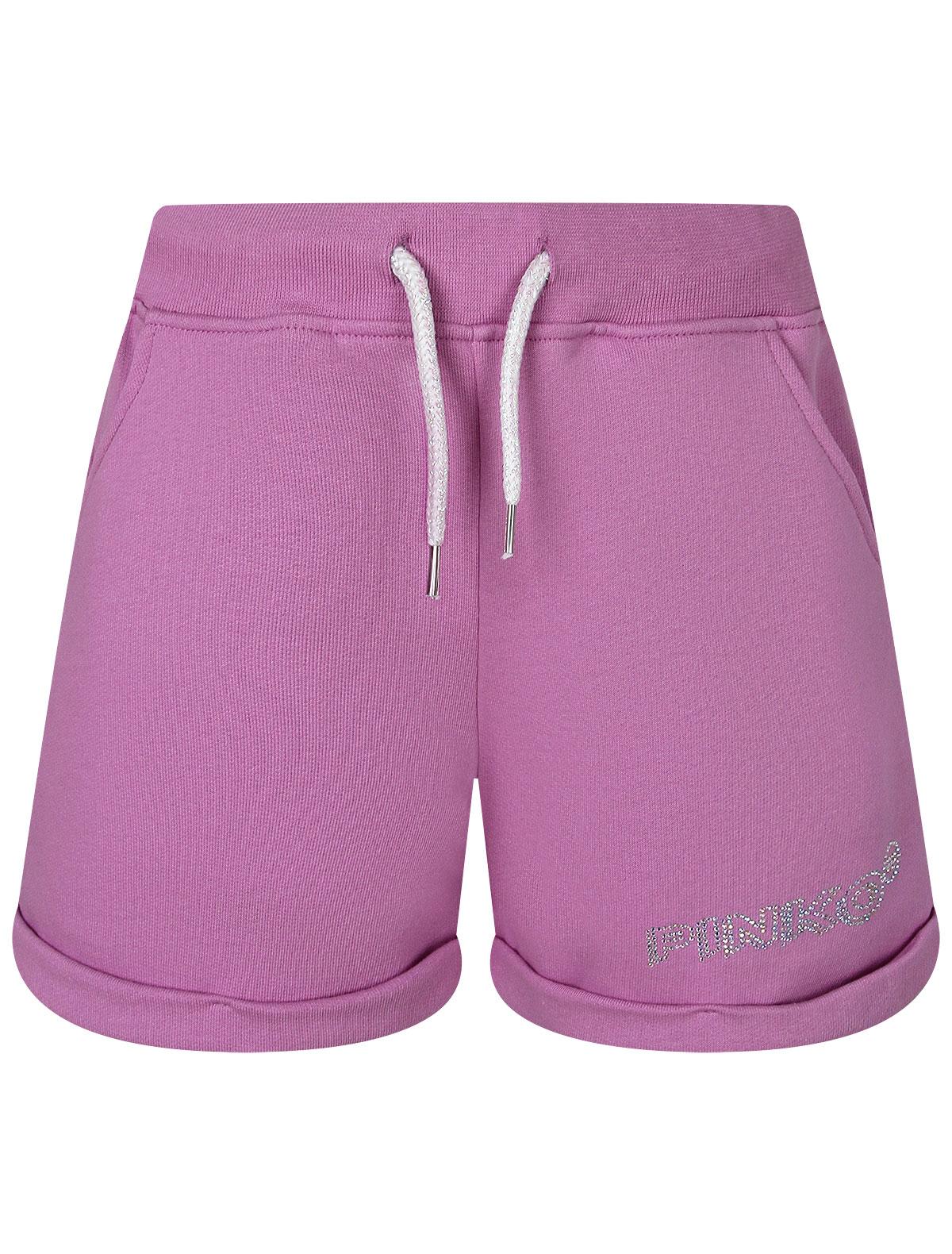 Купить 2303753, Шорты Pinko Up, разноцветный, Женский, 1414509174978