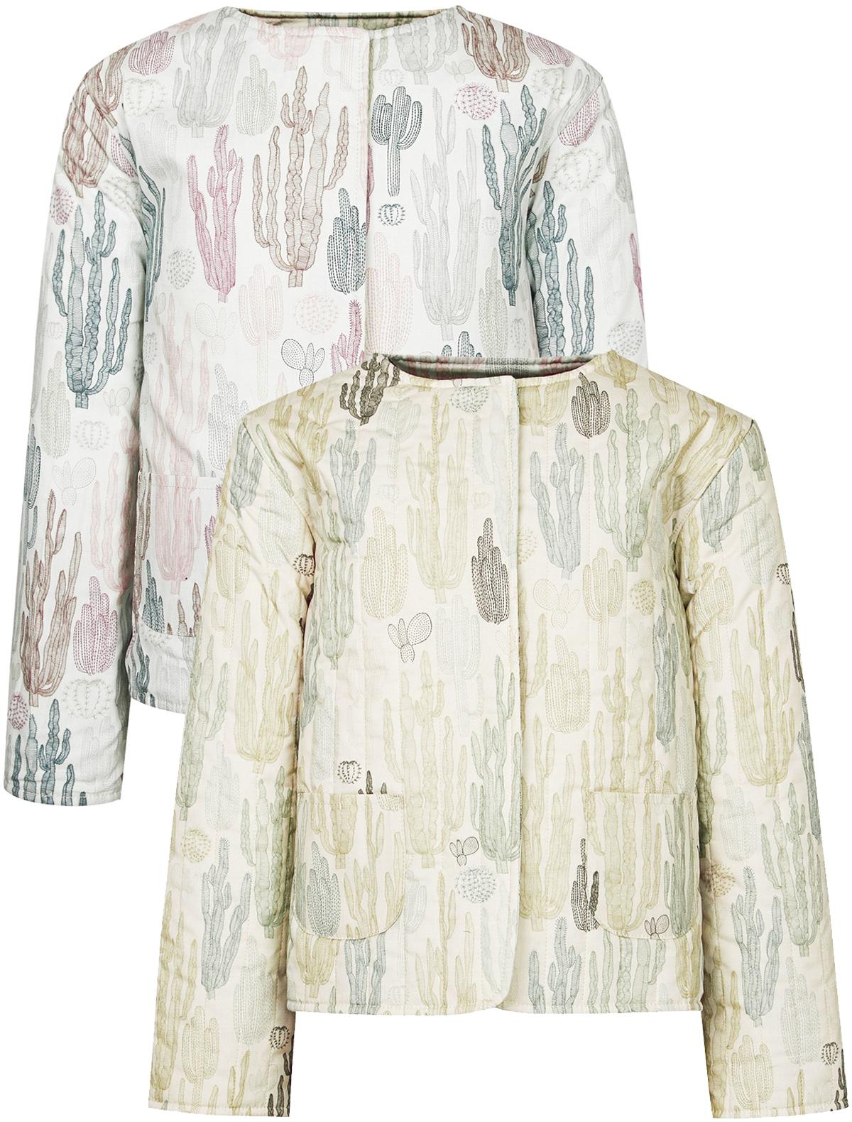 1875067, Куртка My Junior, разноцветный, Женский, 1073000871177  - купить со скидкой