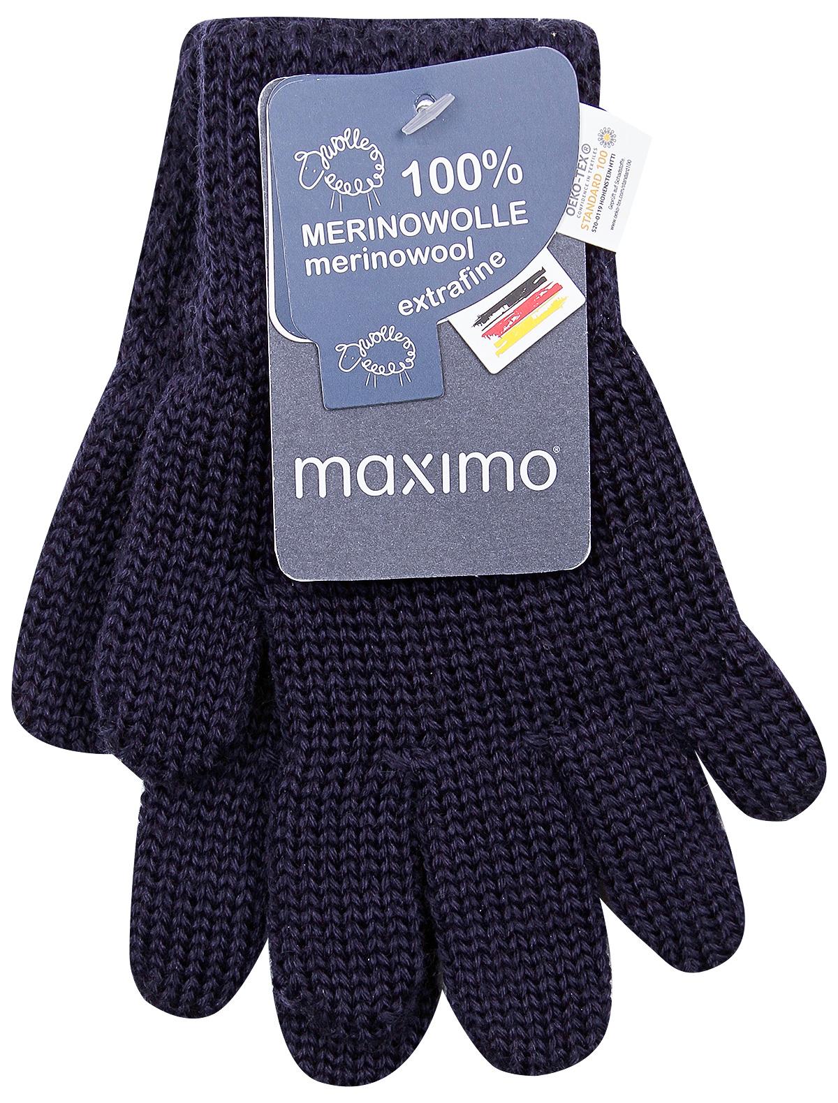 Купить 2064339, Перчатки Maximo, синий, Мужской, 1191419980027