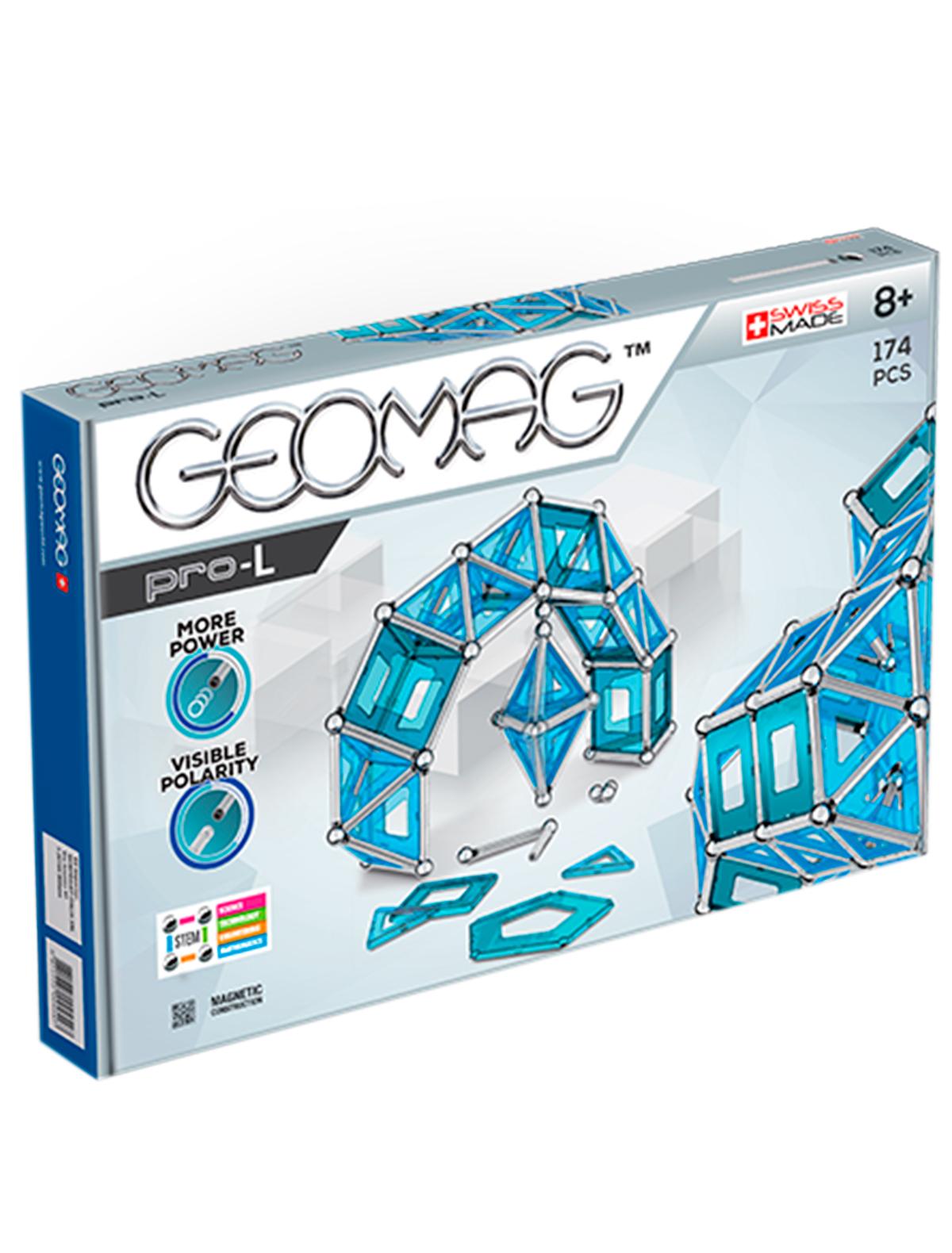 Игрушка GEOMAG 2267461 серого цвета