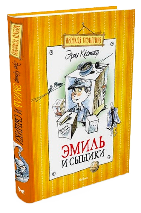Купить 2025563, Книга ИГ Азбука-Аттикус, 9002529880546