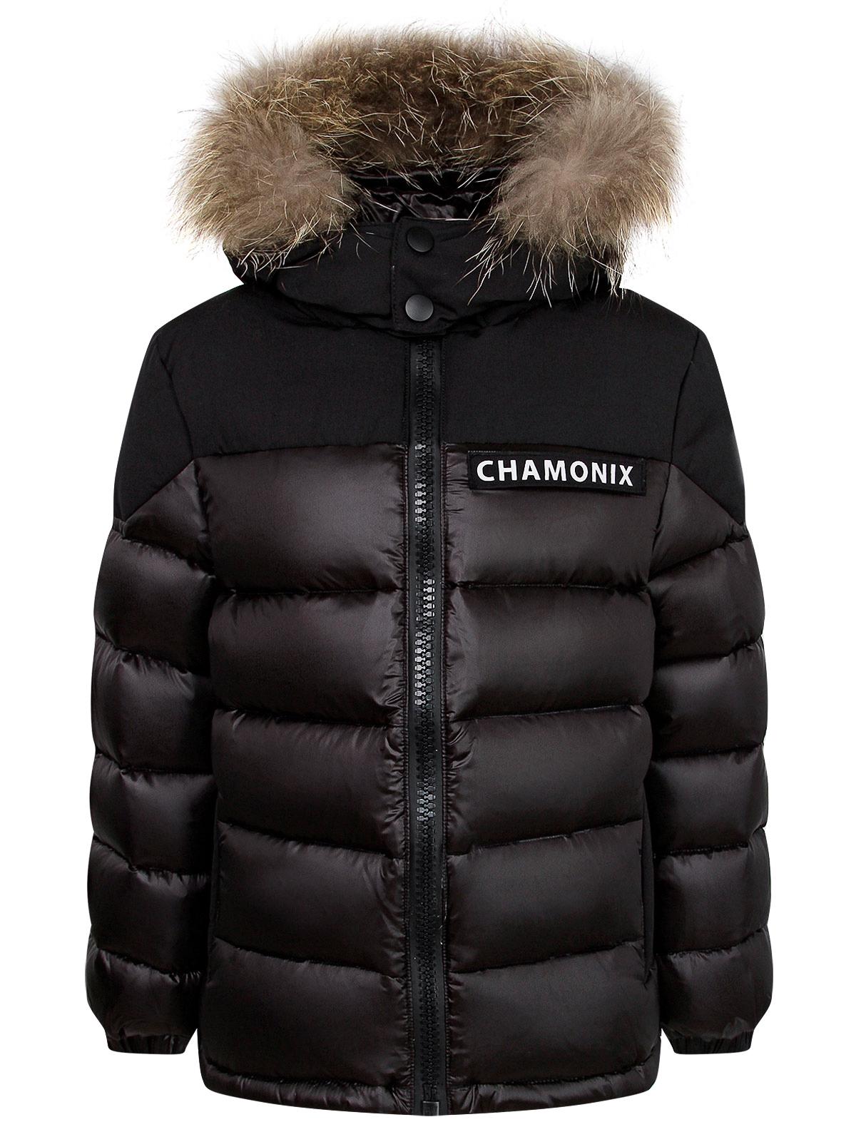 2245643, Куртка CLIX, черный, Мужской, 1074519081422  - купить со скидкой