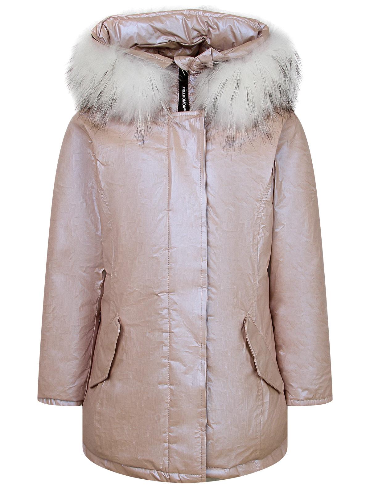 Купить 2243315, Куртка FREEDOMDAY, розовый, Женский, 1074509082828