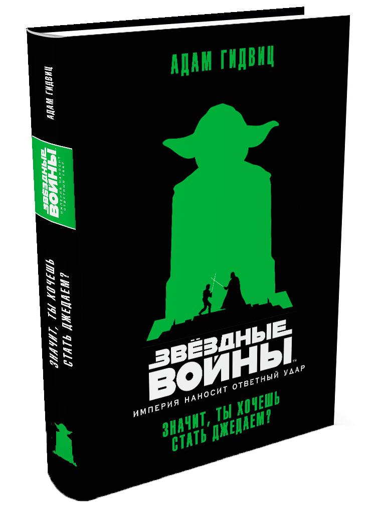Купить 2025329, Книга ИГ Азбука-Аттикус, 9002529881116