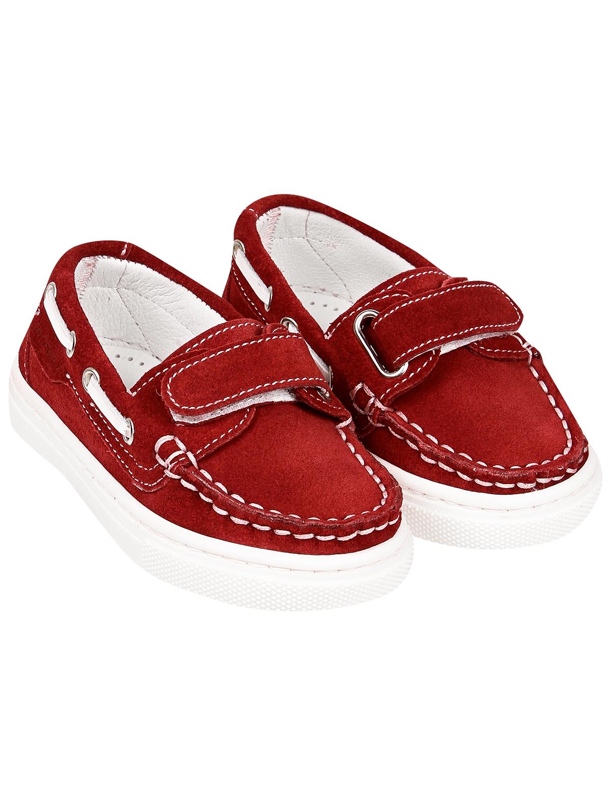 Купить 1995579, Мокасины JARRETT, красный, 2151329970210