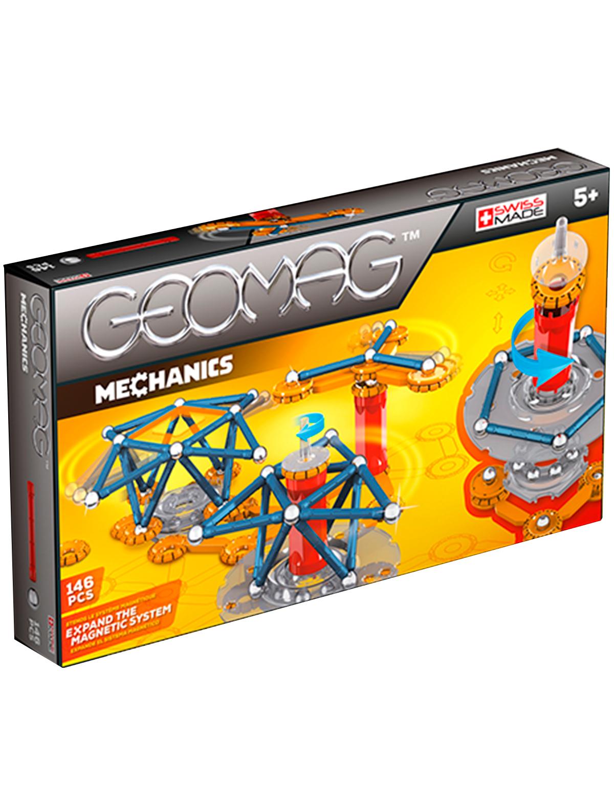 Купить 2146170, Игрушка GEOMAG, оранжевый, 7132429980014