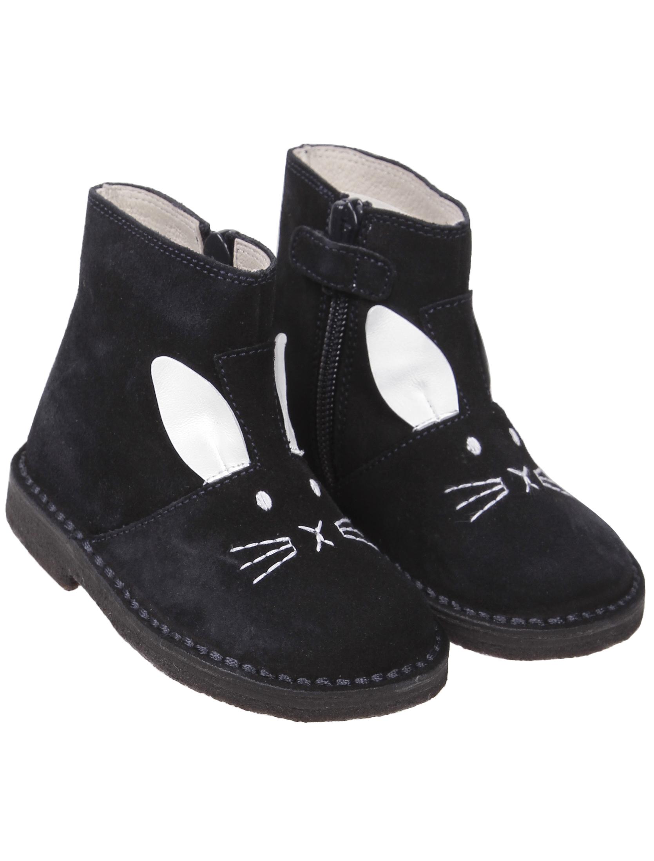 Ботинки Il Gufo синего цвета