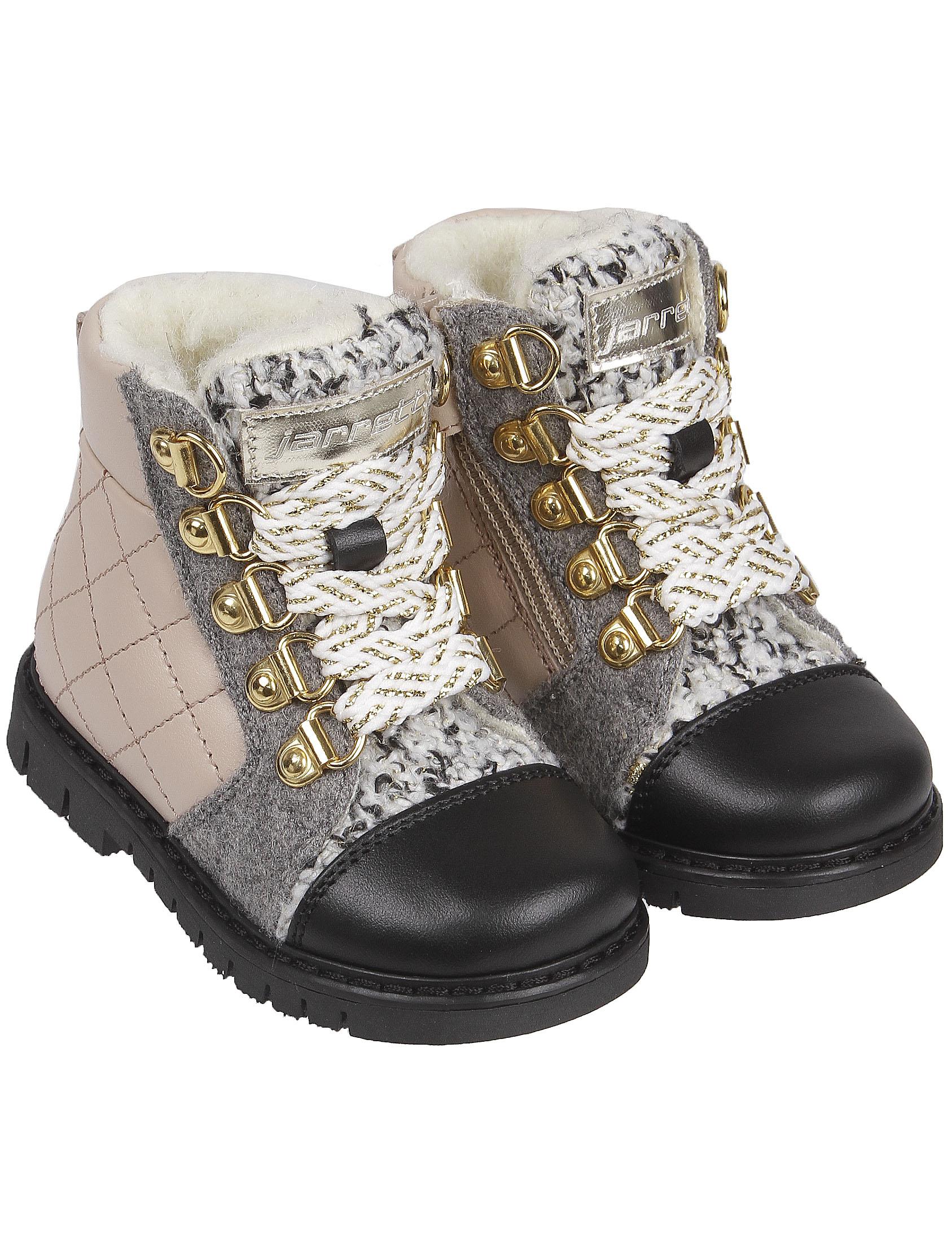 Купить 2141450, Ботинки JARRETT, серый, Женский, 2032609980122