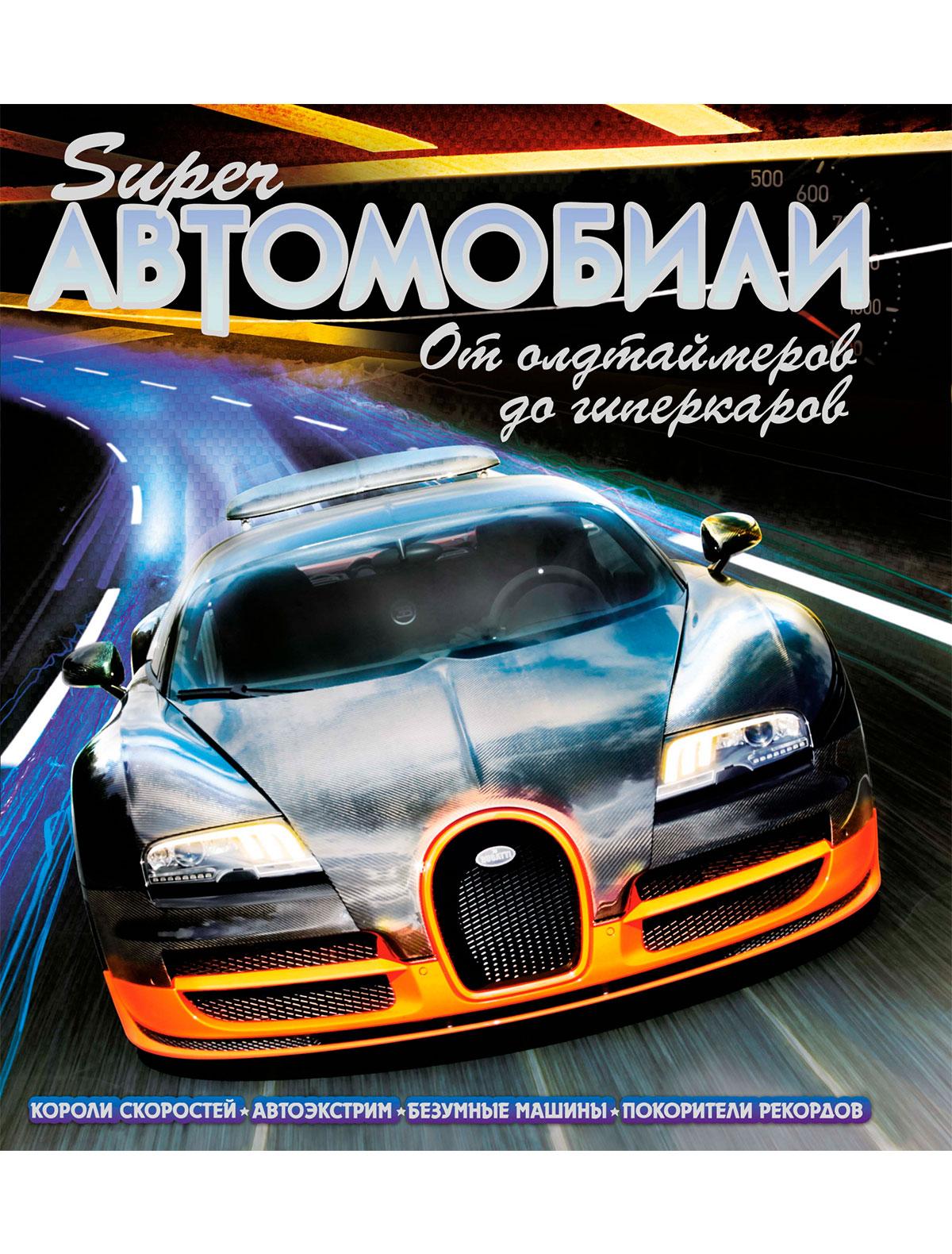 Купить 2235866, Книга ИГ Азбука-Аттикус, 9004529081510