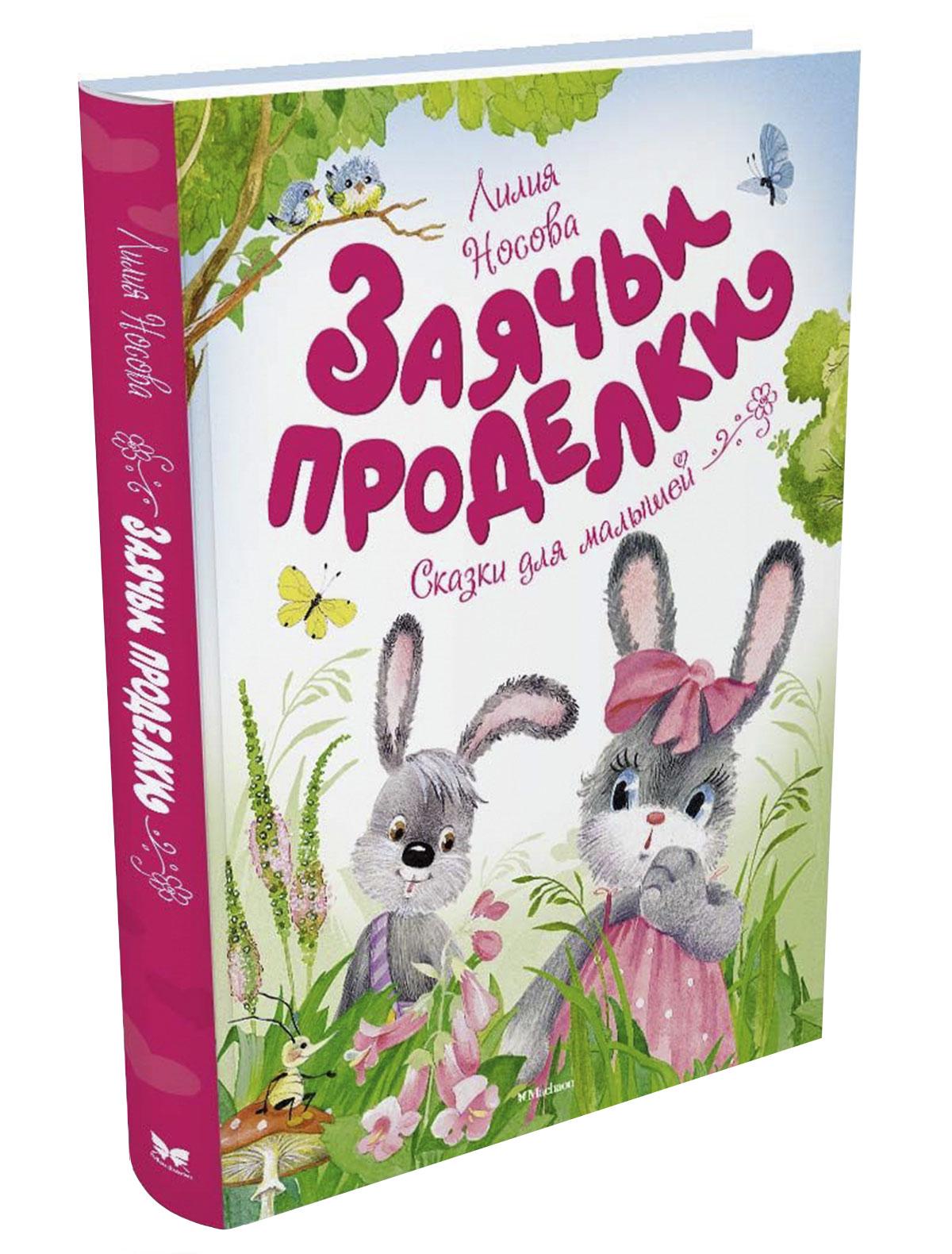 Купить 1939712, Книга ИГ Азбука-Аттикус, 9002529881024