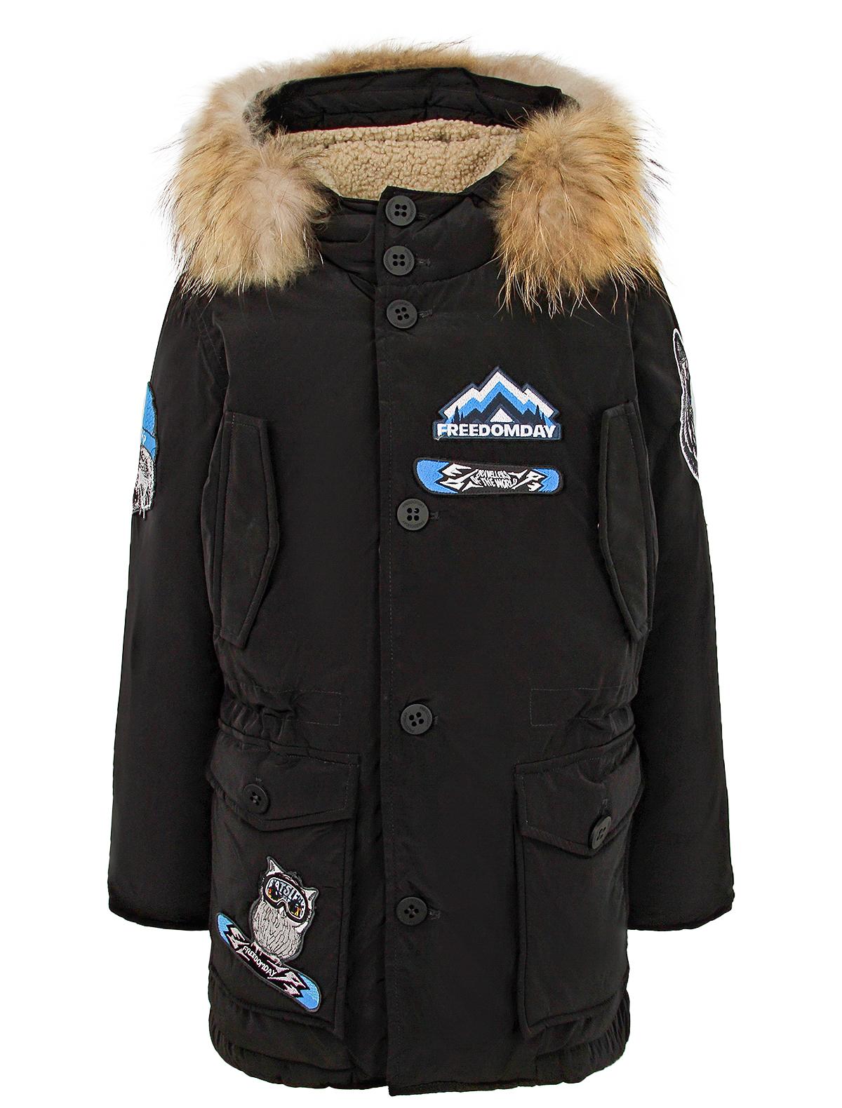 2342494, Куртка FREEDOMDAY, черный, Мужской, 1074519181467  - купить со скидкой