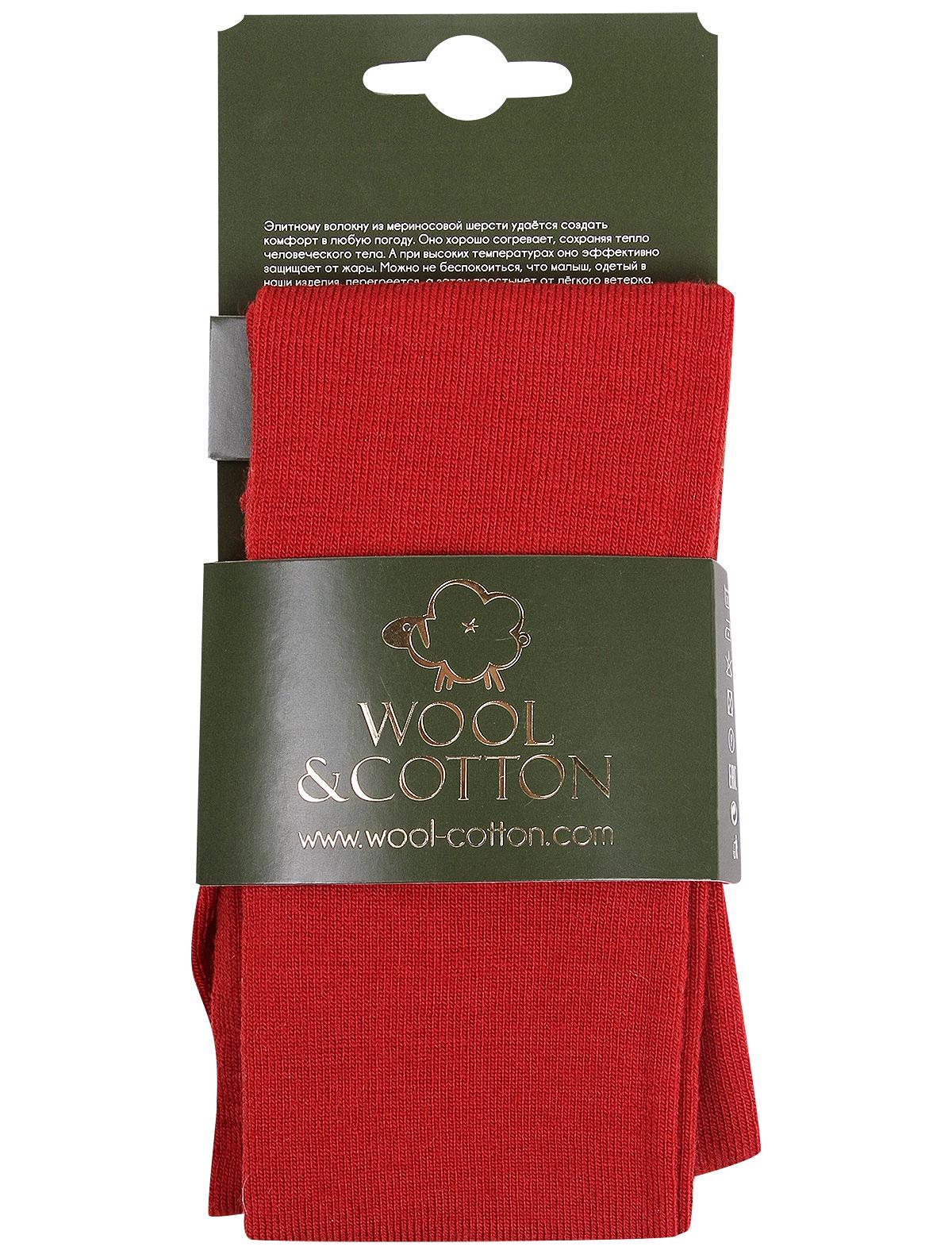 Купить 2256908, Колготки Air wool, красный, Женский, 1294509080420