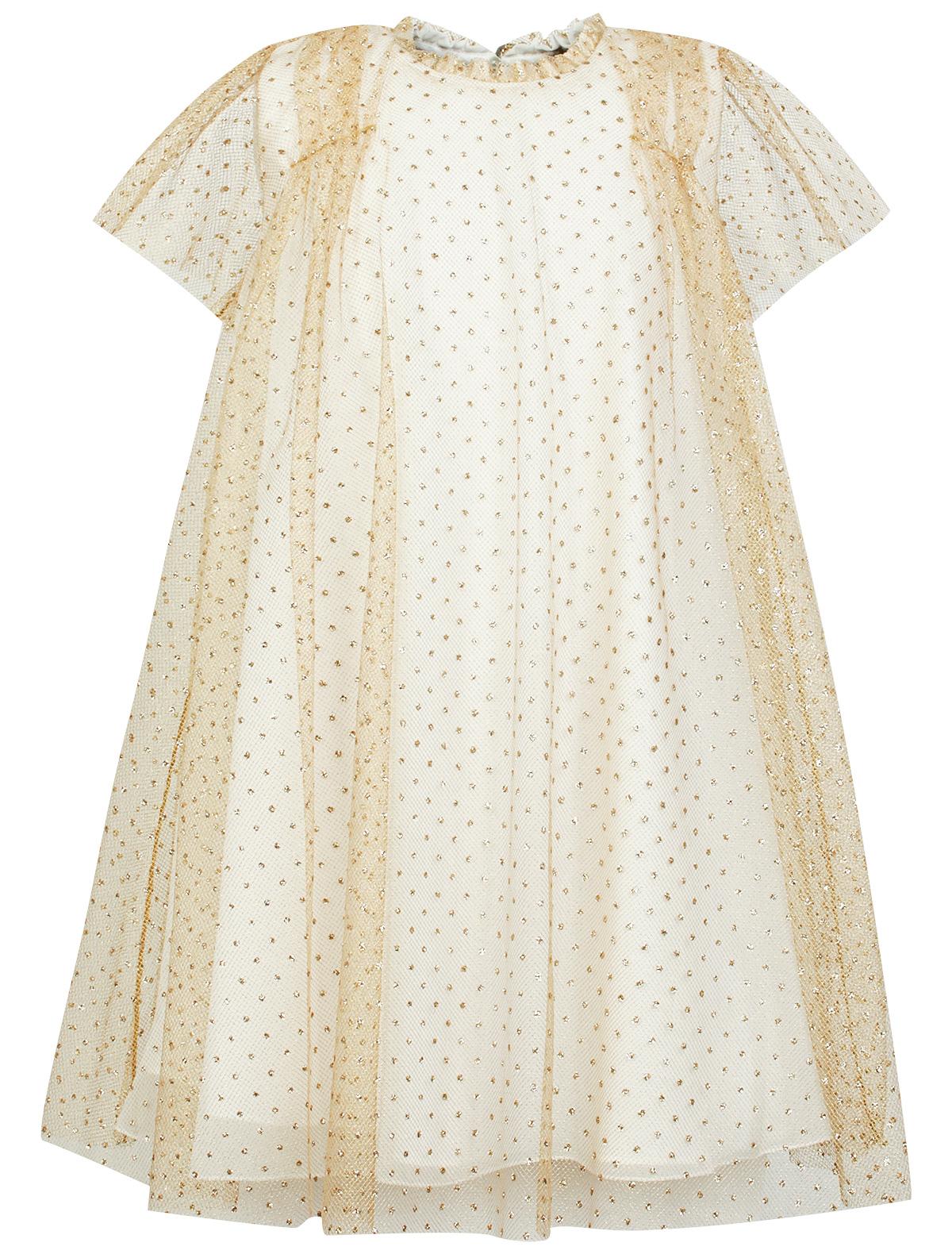 Купить 1955335, Платье Dior, бежевый, Женский, 1051909971204