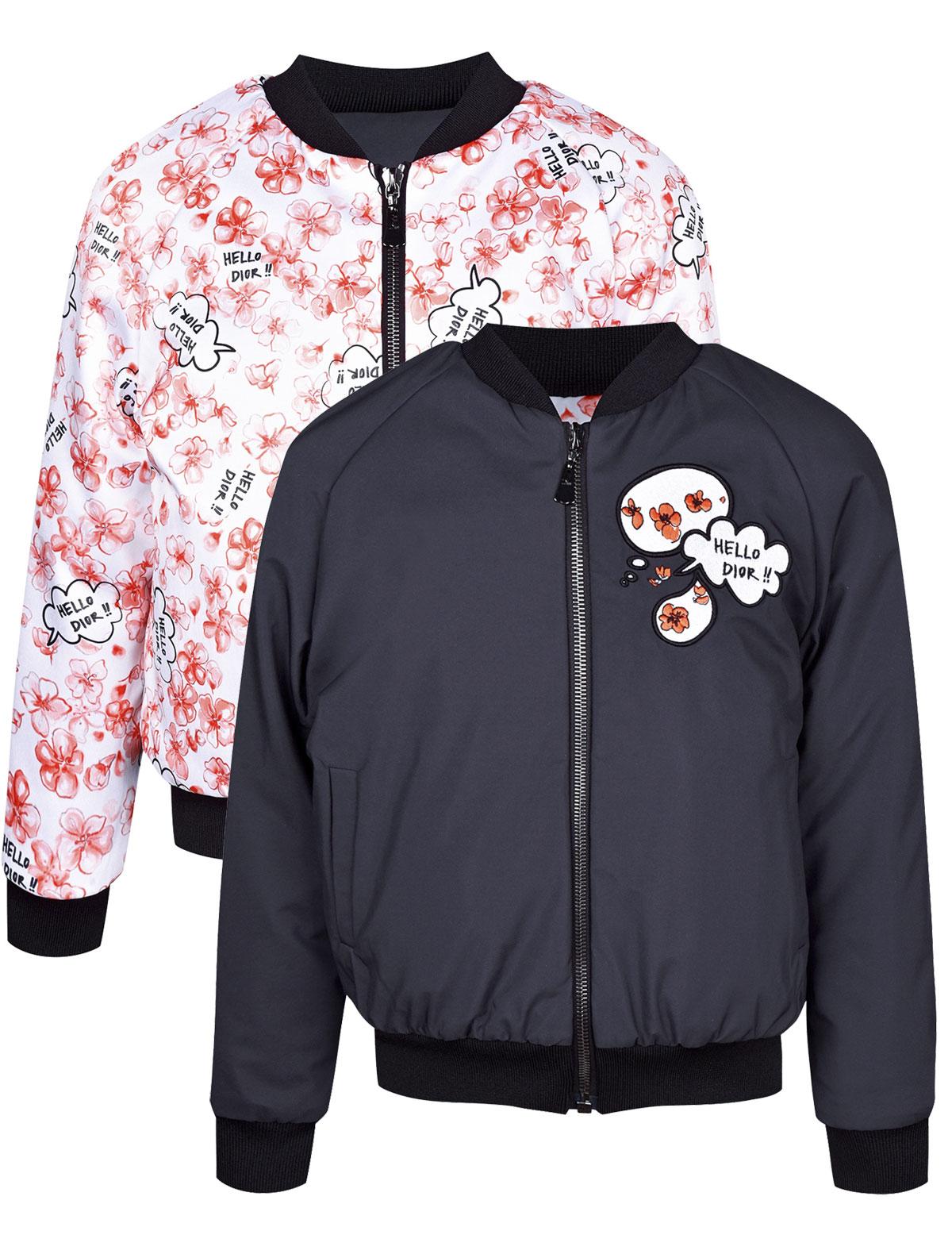 Купить 1955456, Куртка Dior, разноцветный, Женский, 1073009970116