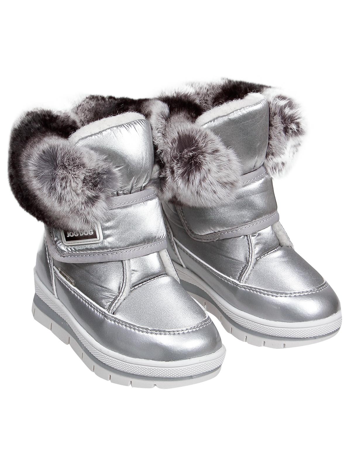 Ботинки Jog Dog 2142385 фото