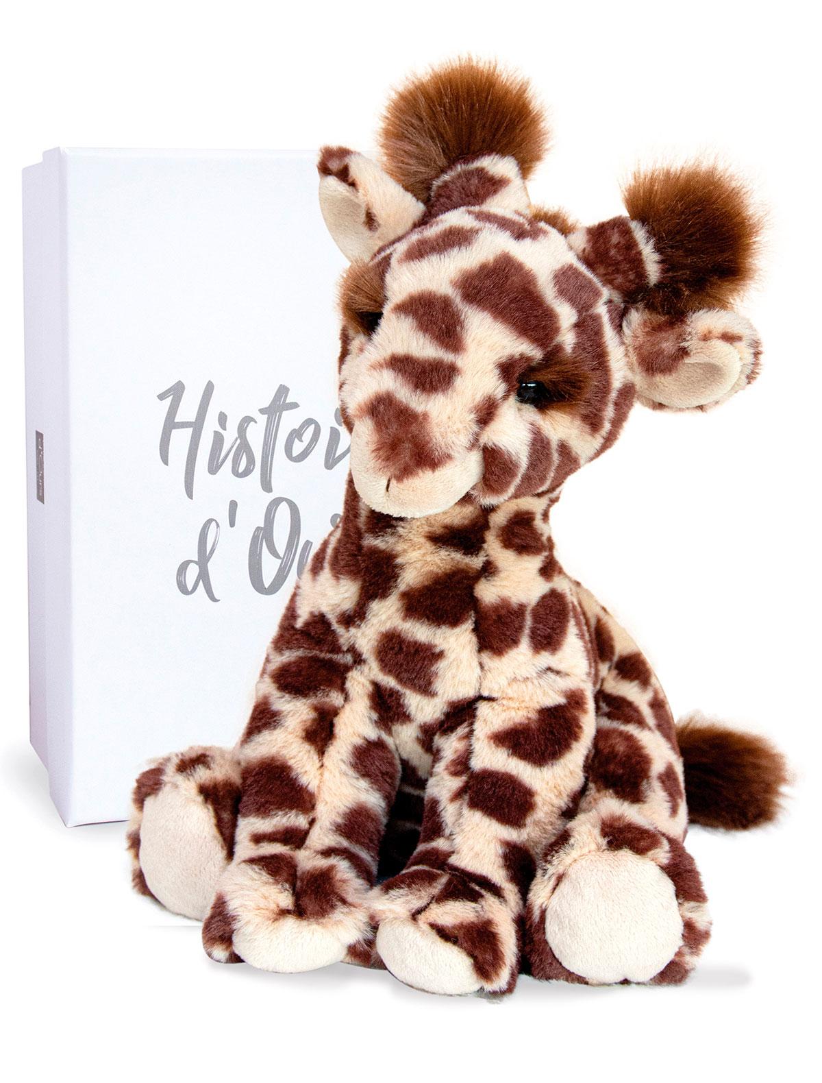 Купить 2320826, Игрушка мягкая Histoire D'Ours, коричневый, 7124520170661