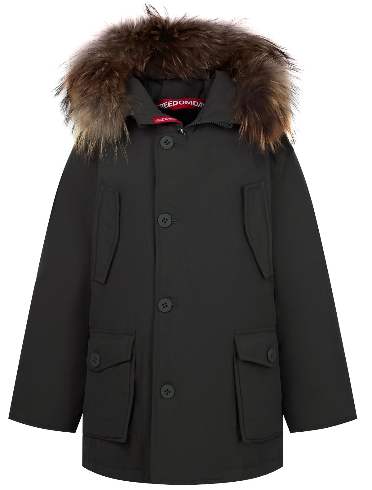 Купить 2243660, Куртка FREEDOMDAY, зеленый, Мужской, 1074519083877