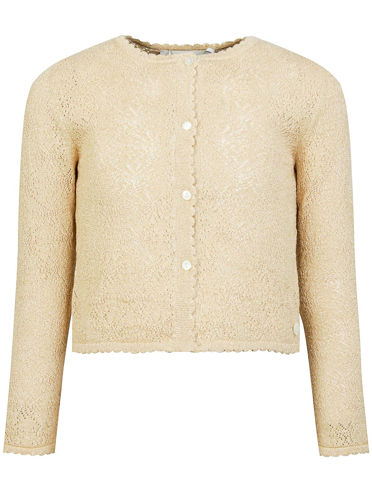 Купить 1955112, Кардиган Dior, разноцветный, Женский, 1400109970201