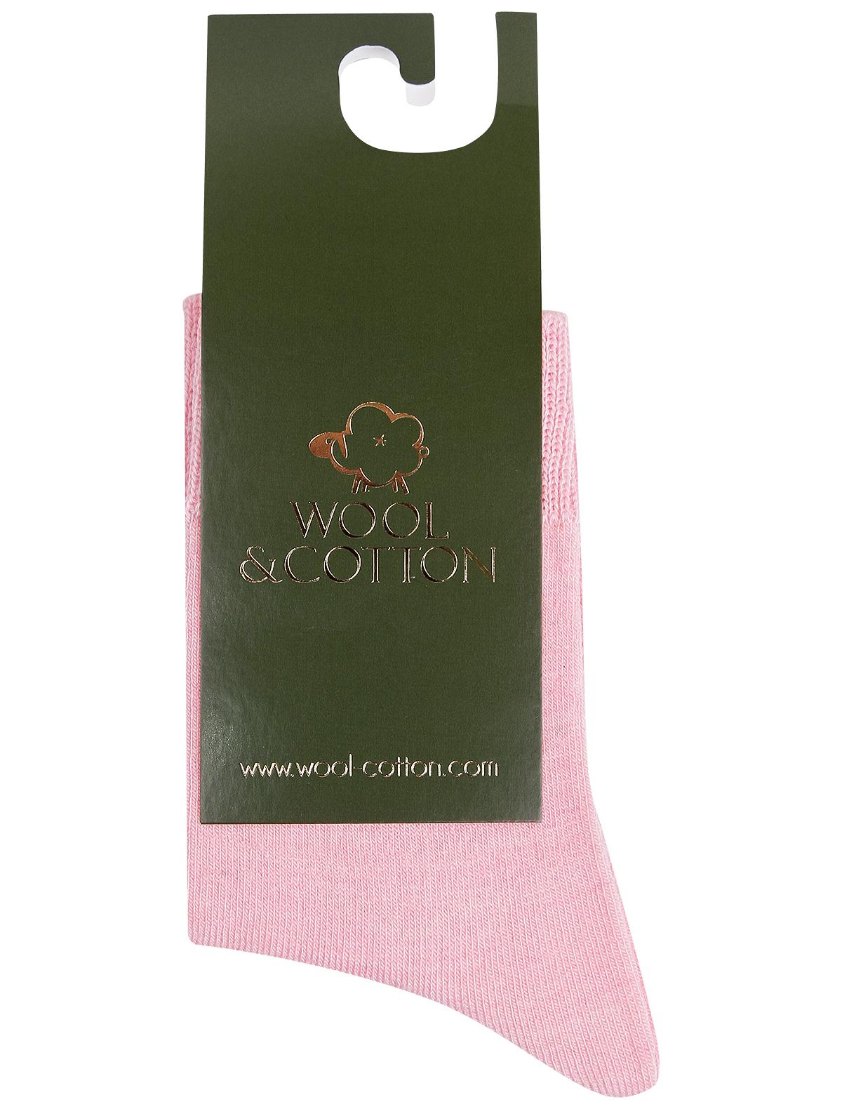 Купить 2257033, Носки Air wool, розовый, Женский, 1534509080328
