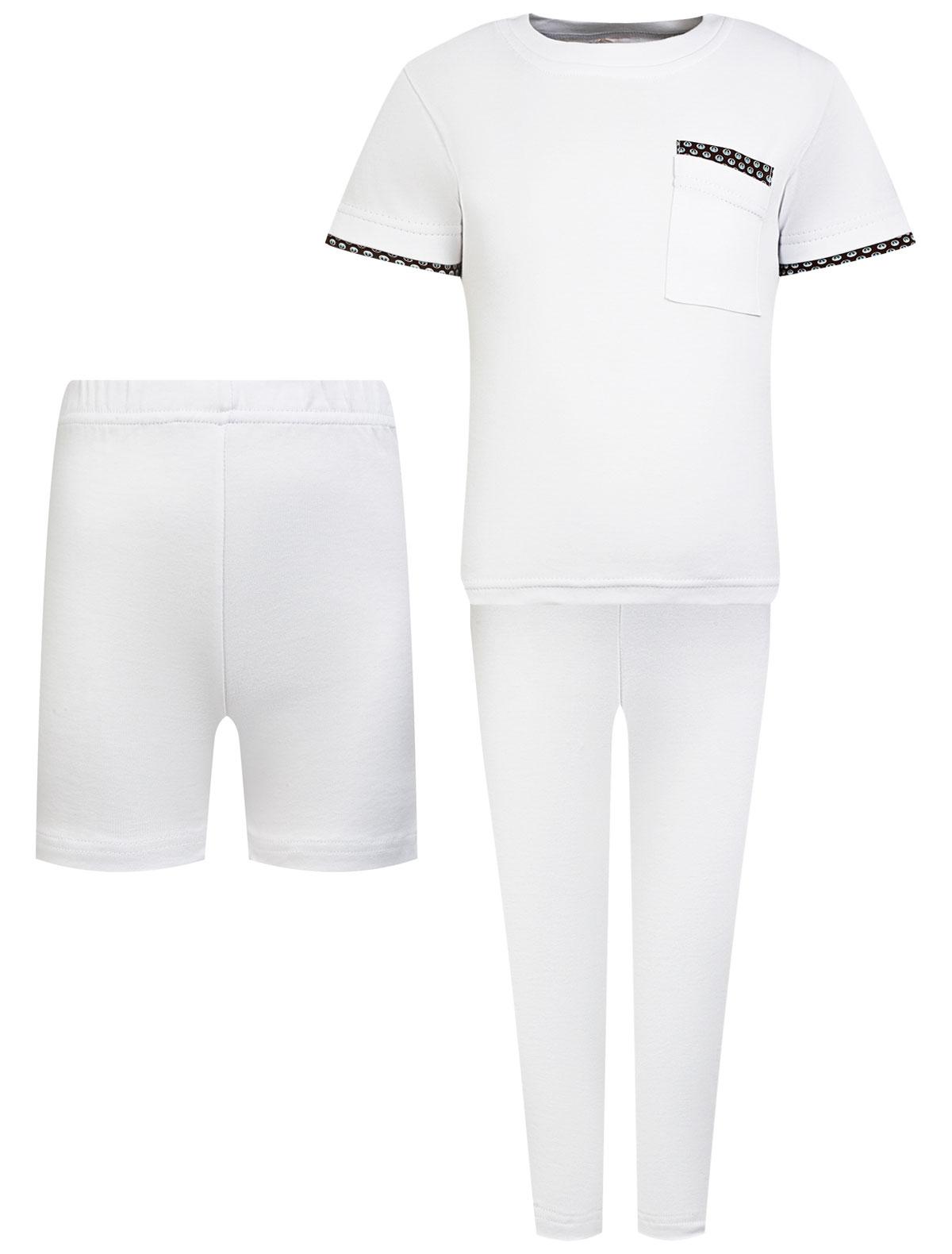 Купить 2351133, Пижама Backary, белый, Мужской, 0214510180095