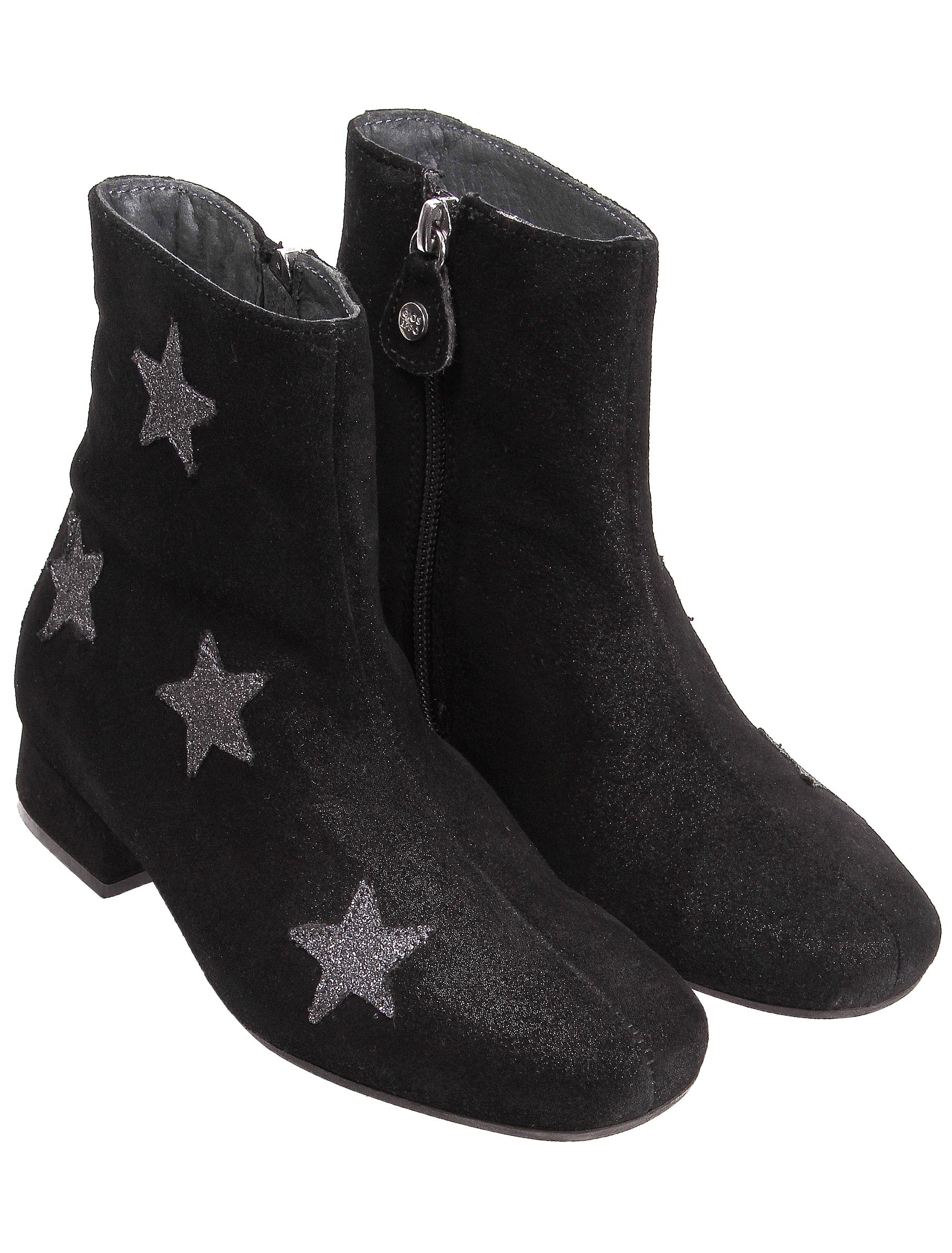 1916439, Ботинки GIOSEPPO, черный, Женский, 2031109880352  - купить со скидкой