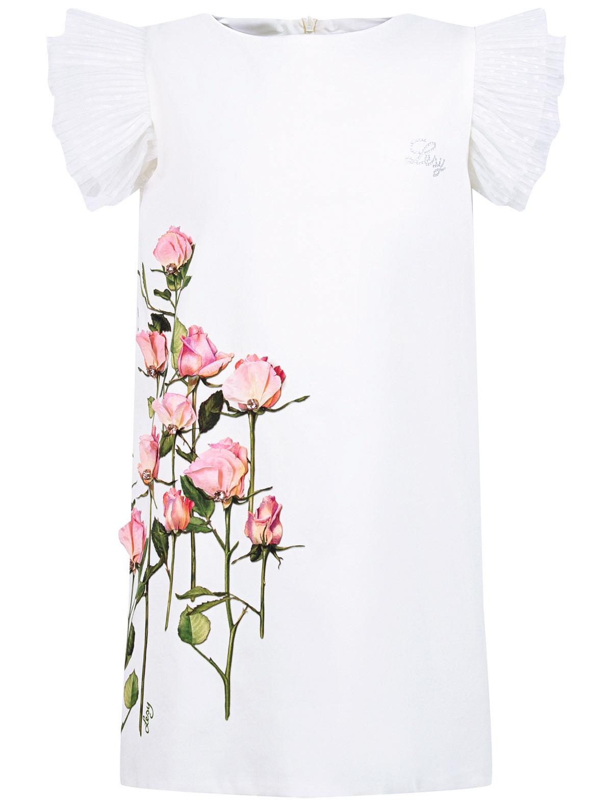 Купить 2199791, Платье Lesy, белый, Женский, 1054509079257