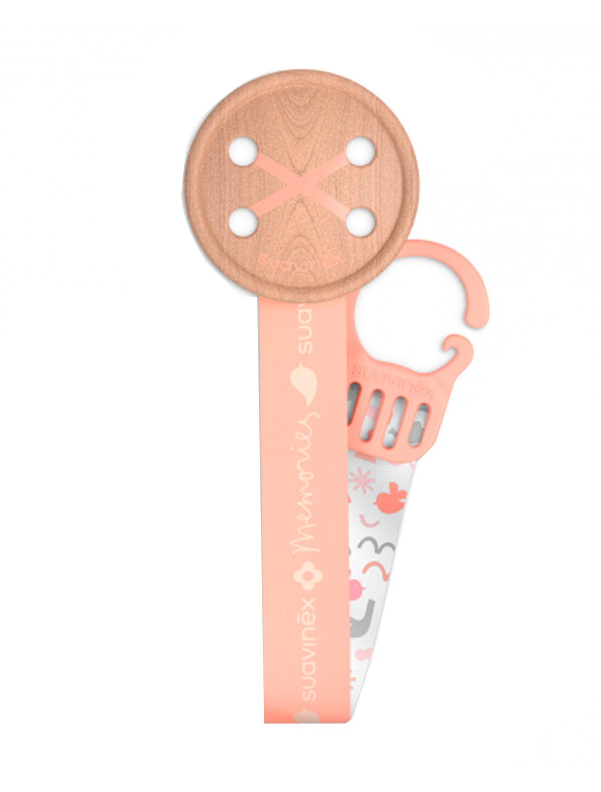 Держатель для пустышки Suavinex 2285325 розового цвета