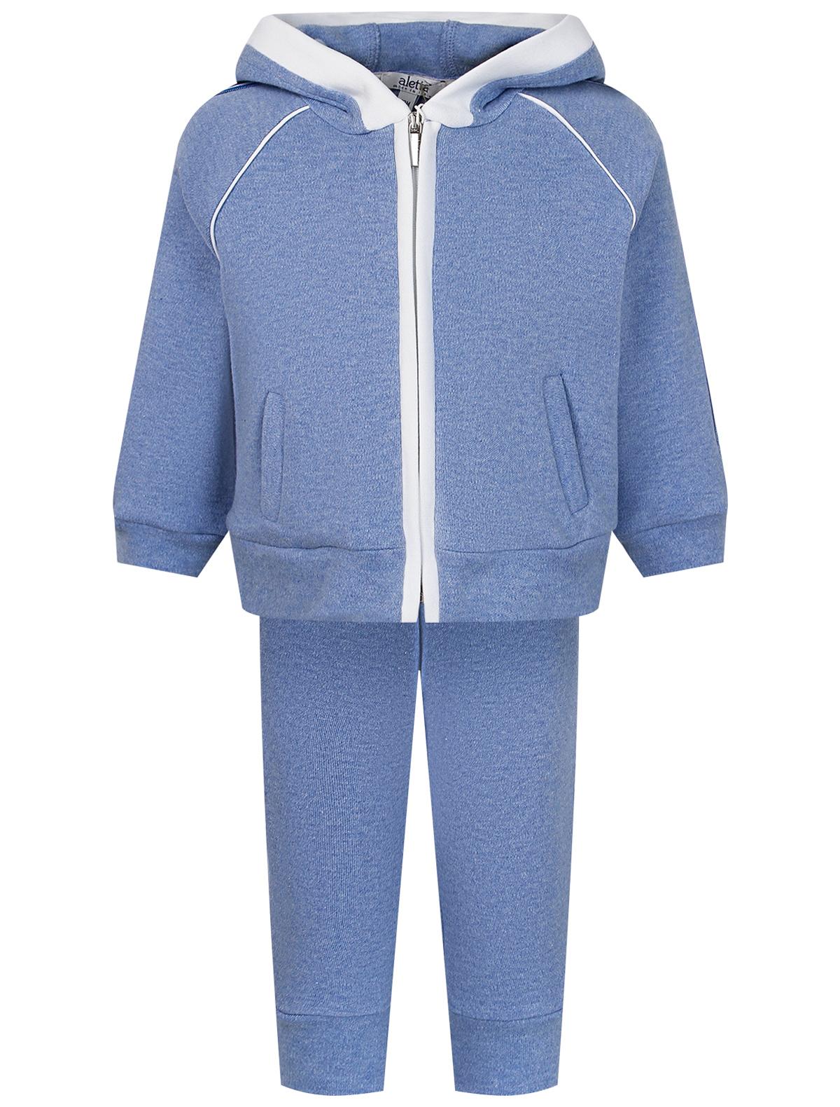 Костюм спортивный Aletta голубого цвета