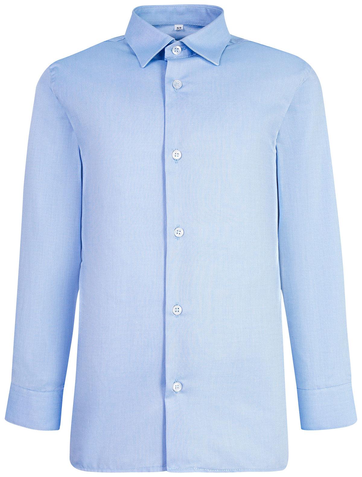 Купить 1864059, Рубашка Malip, голубой, Мужской, 1011519880259