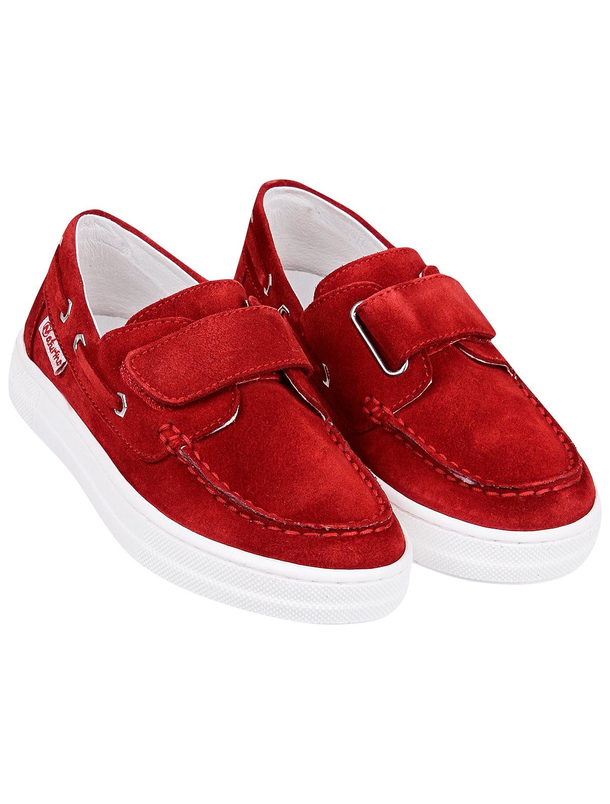 Ботинки Naturino 2197766 фото