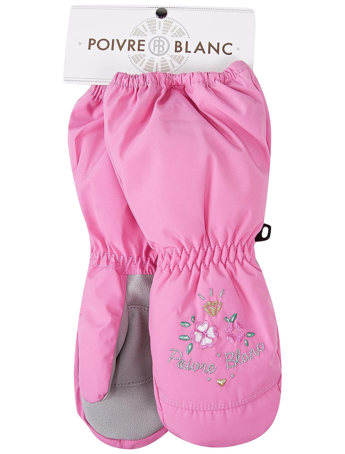 Купить 2136578, Варежки POIVRE BLANC, розовый, Женский, 1362608980139