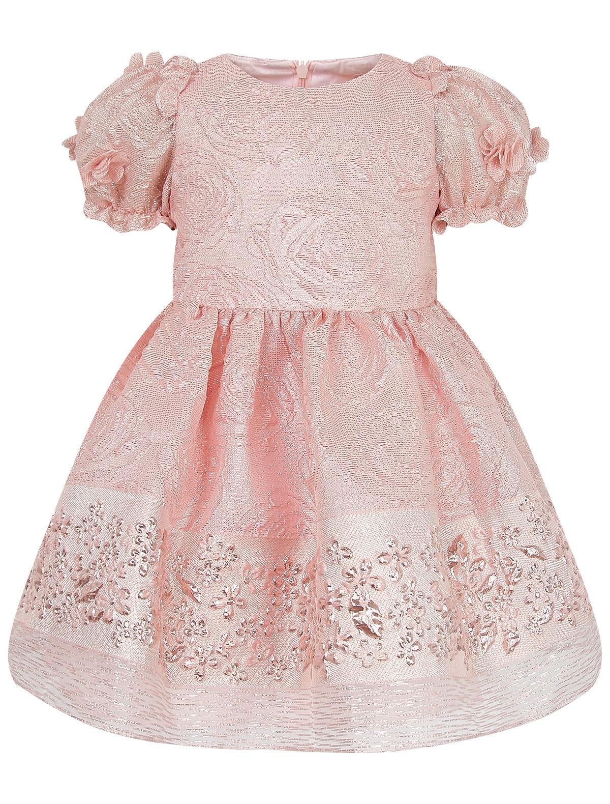 Купить 2261471, Платье David Charles, розовый, Женский, 1054509087474