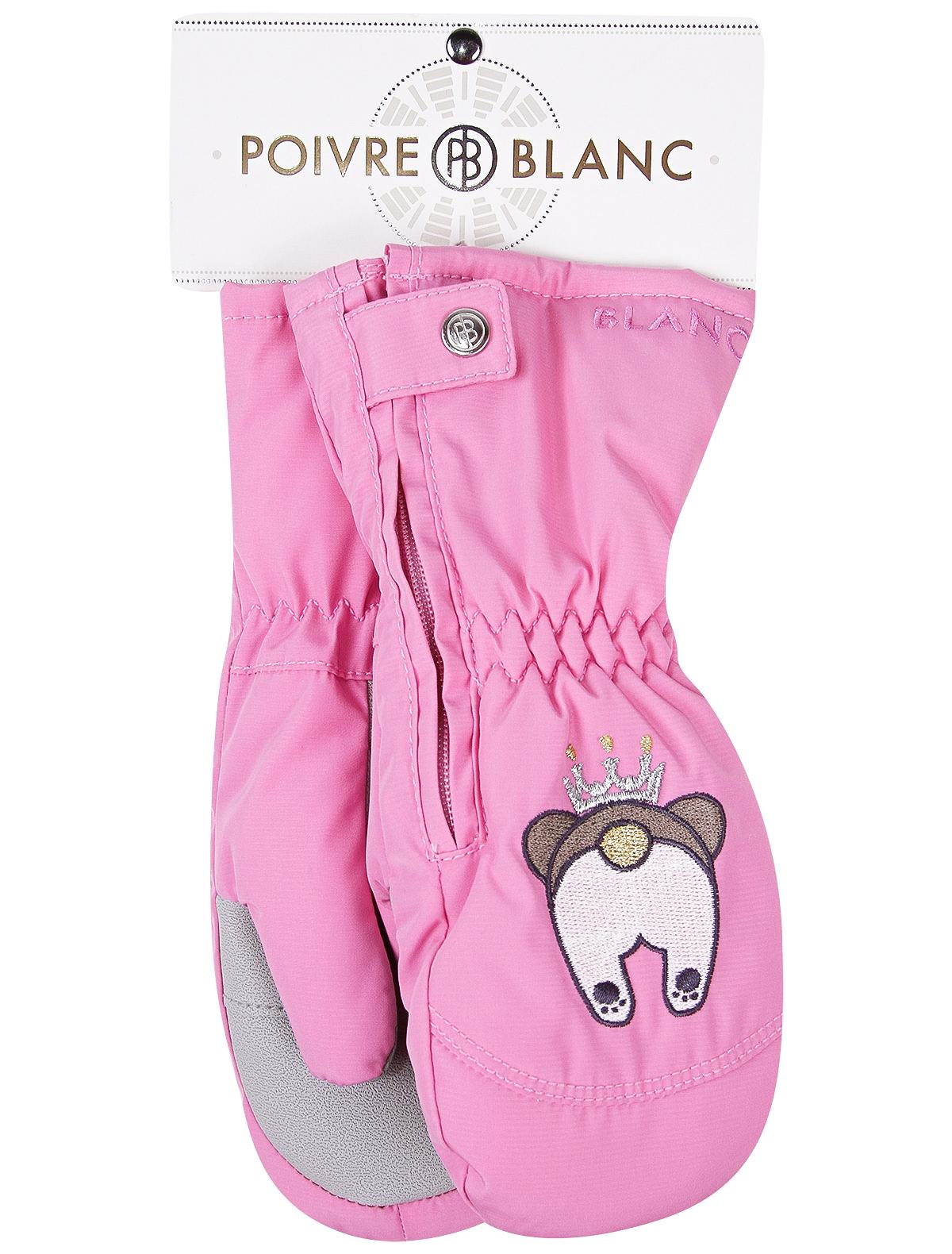 Купить 2136598, Варежки POIVRE BLANC, розовый, Женский, 1362609980121