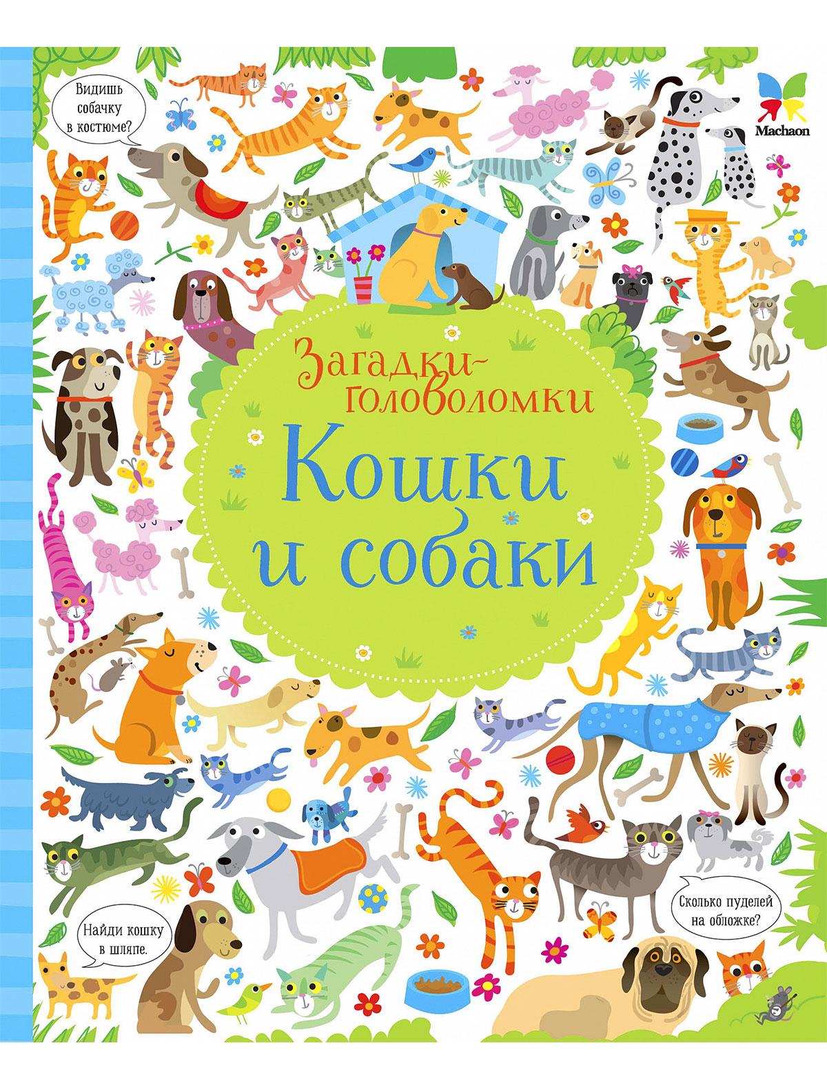 Купить 2049391, Книга ИГ Азбука-Аттикус, 9002529980451