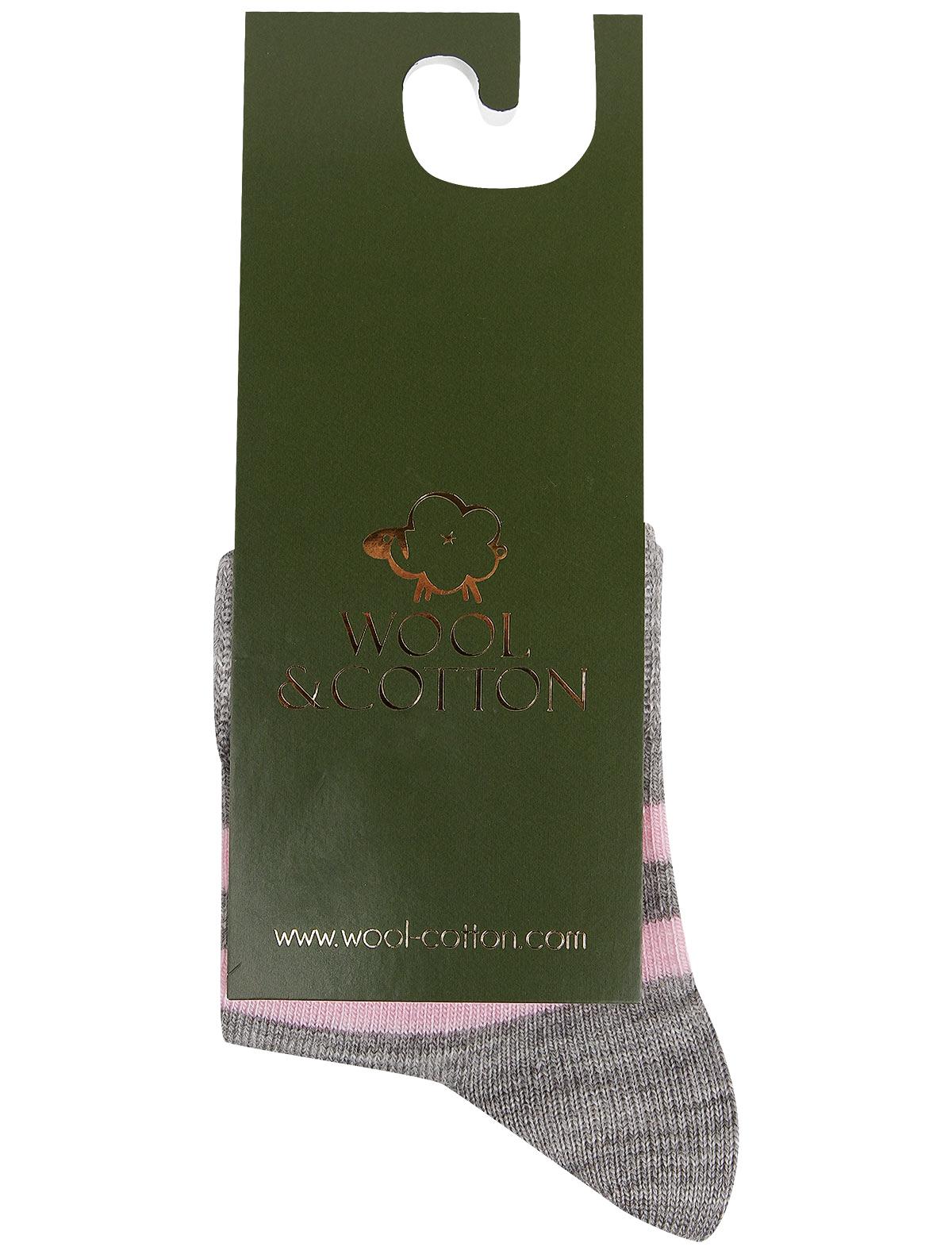 Купить 2257040, Носки Air wool, серый, Женский, 1534509080267