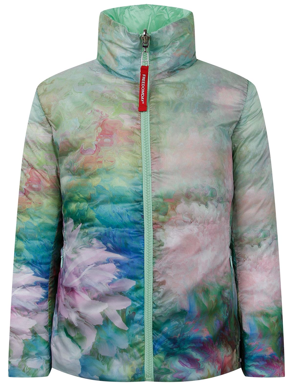 Купить 2295563, Куртка FREEDOMDAY, зеленый, Женский, 1074509171898
