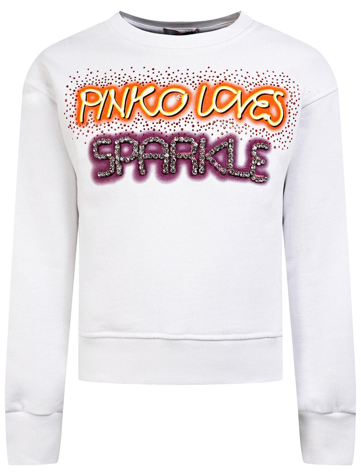 Купить 2276473, Свитшот Pinko Up, белый, Женский, 0084509170990