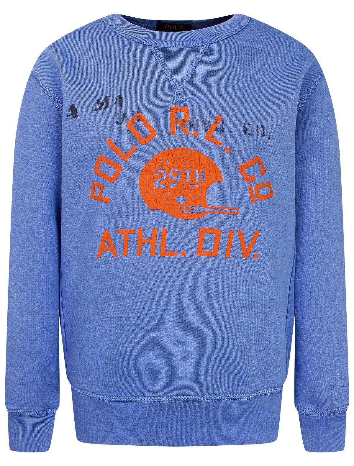 Купить 2263297, Свитшот Ralph Lauren, синий, Мужской, 0084519082771