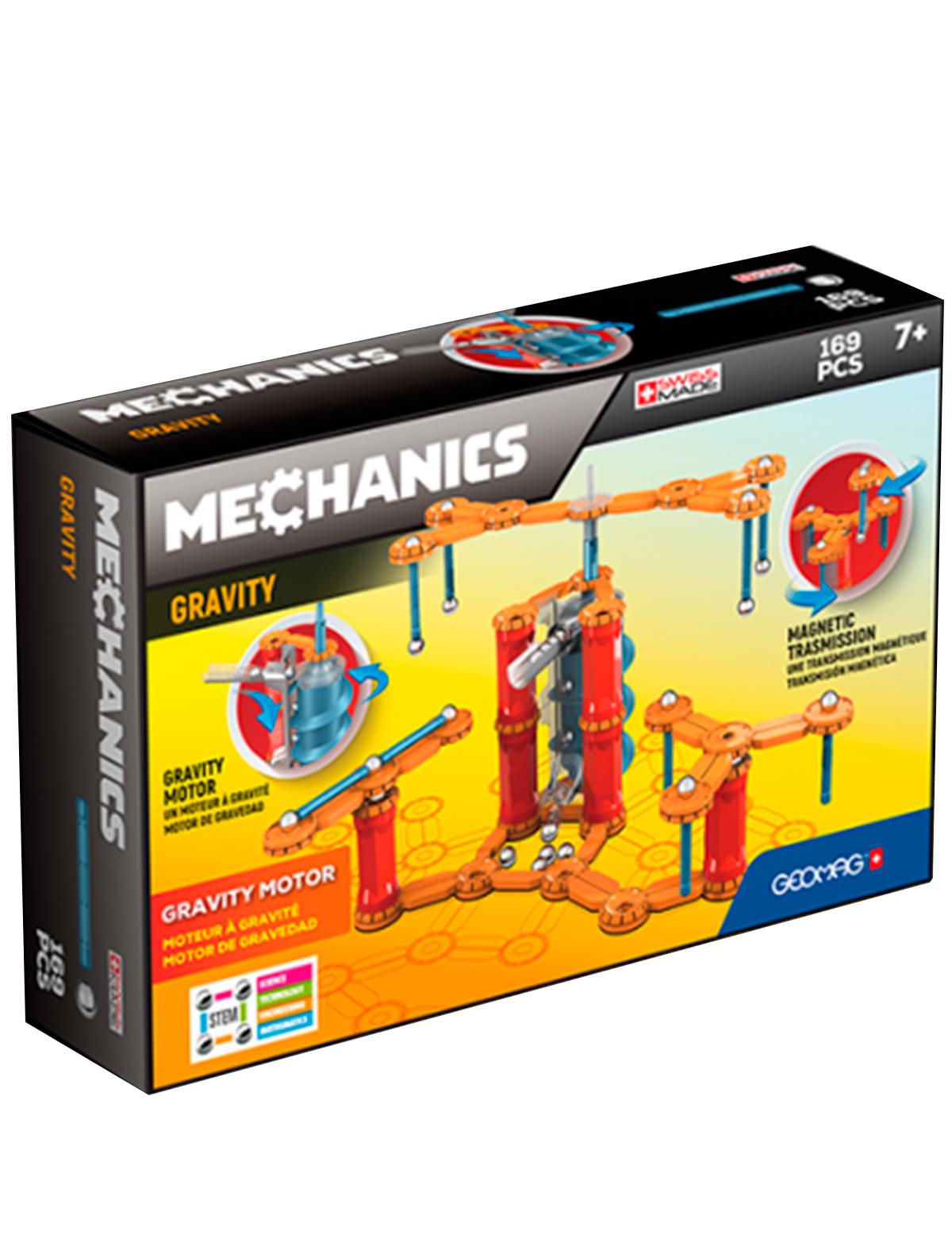 Купить 2146172, Игрушка GEOMAG, оранжевый, 7132529982123