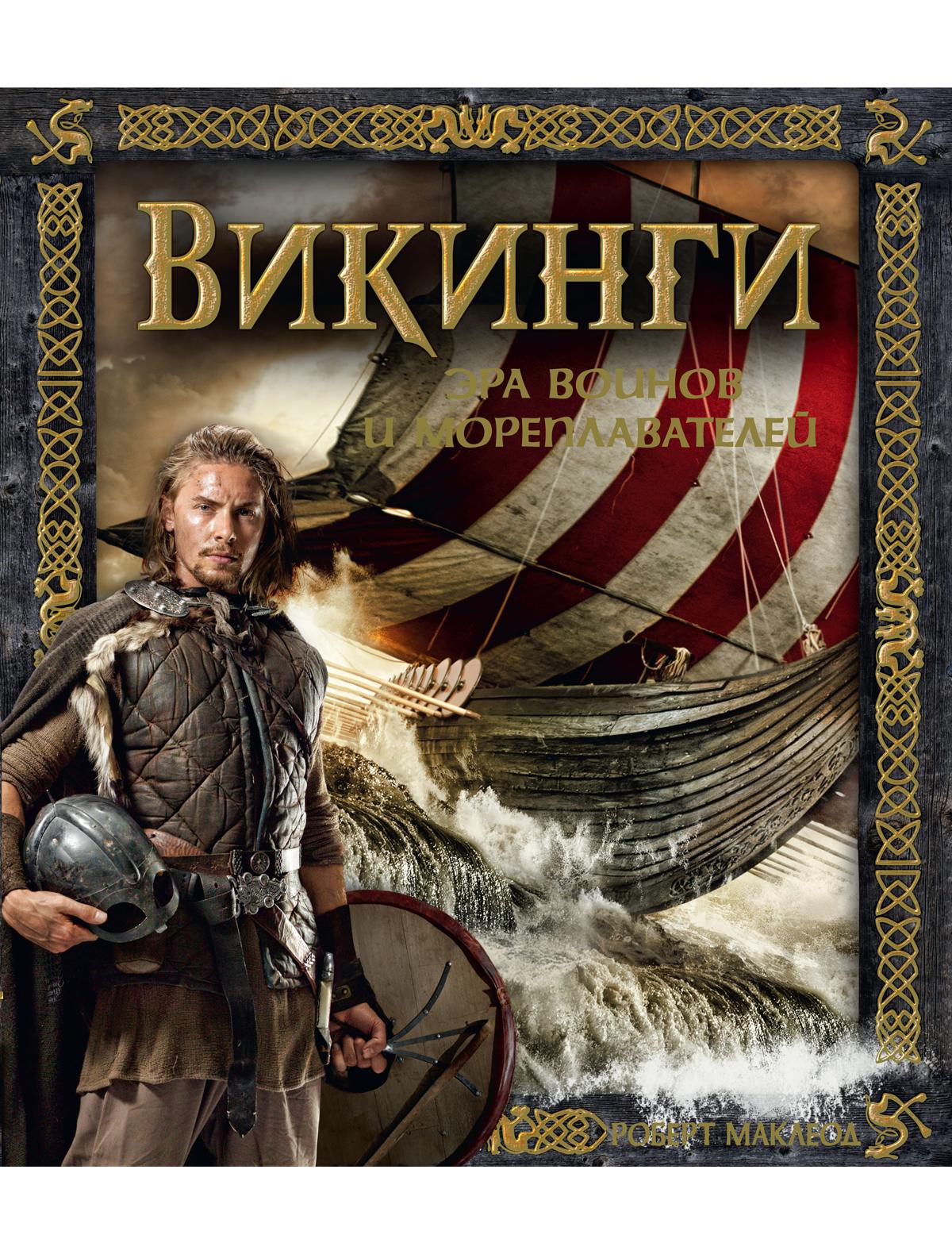 Купить 2235860, Книга ИГ Азбука-Аттикус, 9004529081589