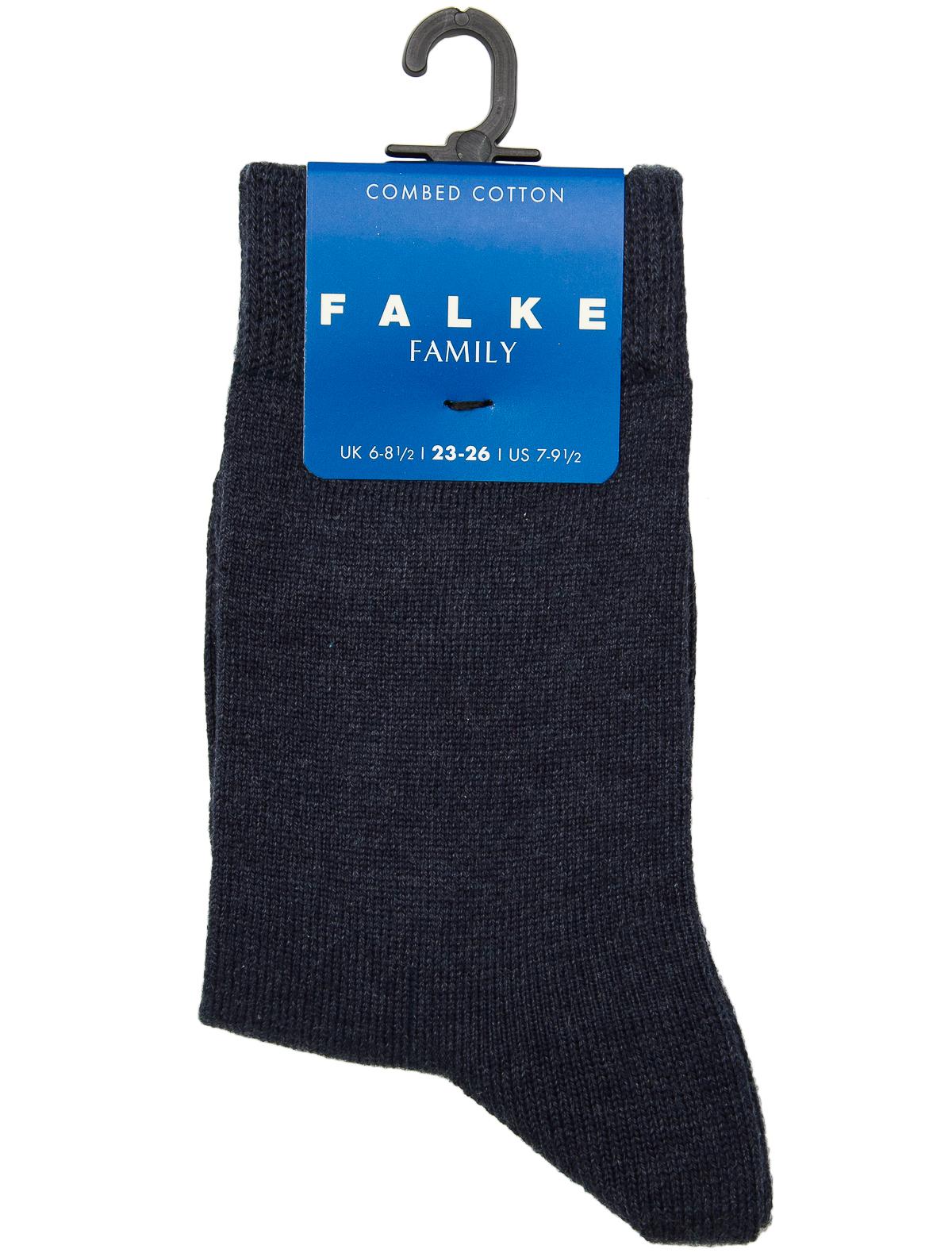 Купить 1909429, Носки FALKE, синий, Мужской, 1531419780188